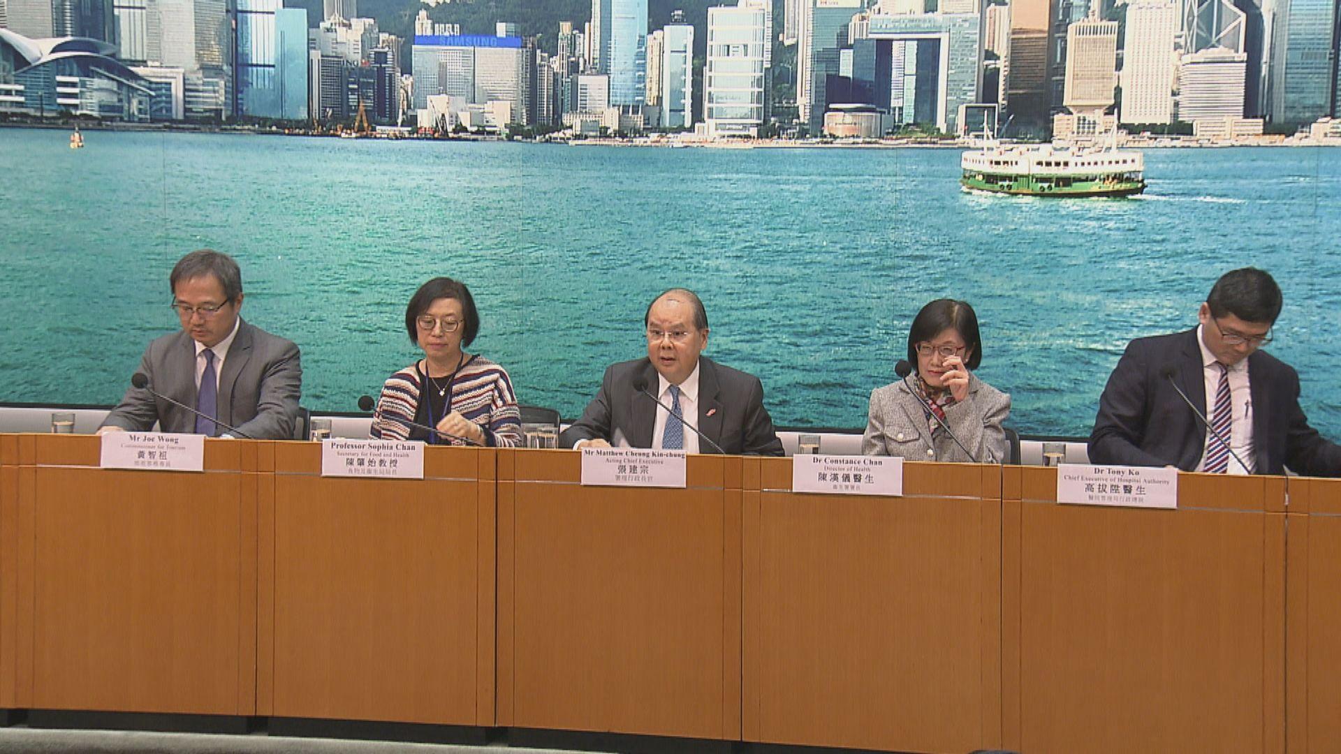 因應最新疫情 擴大旅客健康申報至高鐵西九龍站