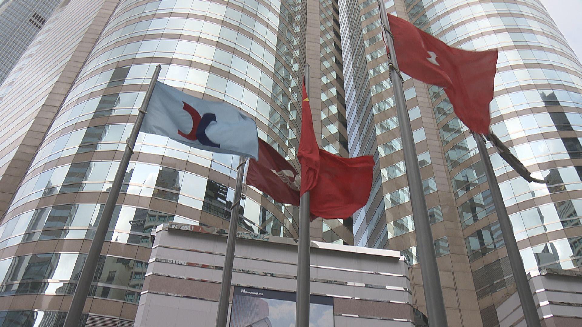 股票、期貨及衍生工具市場周三恢復交易