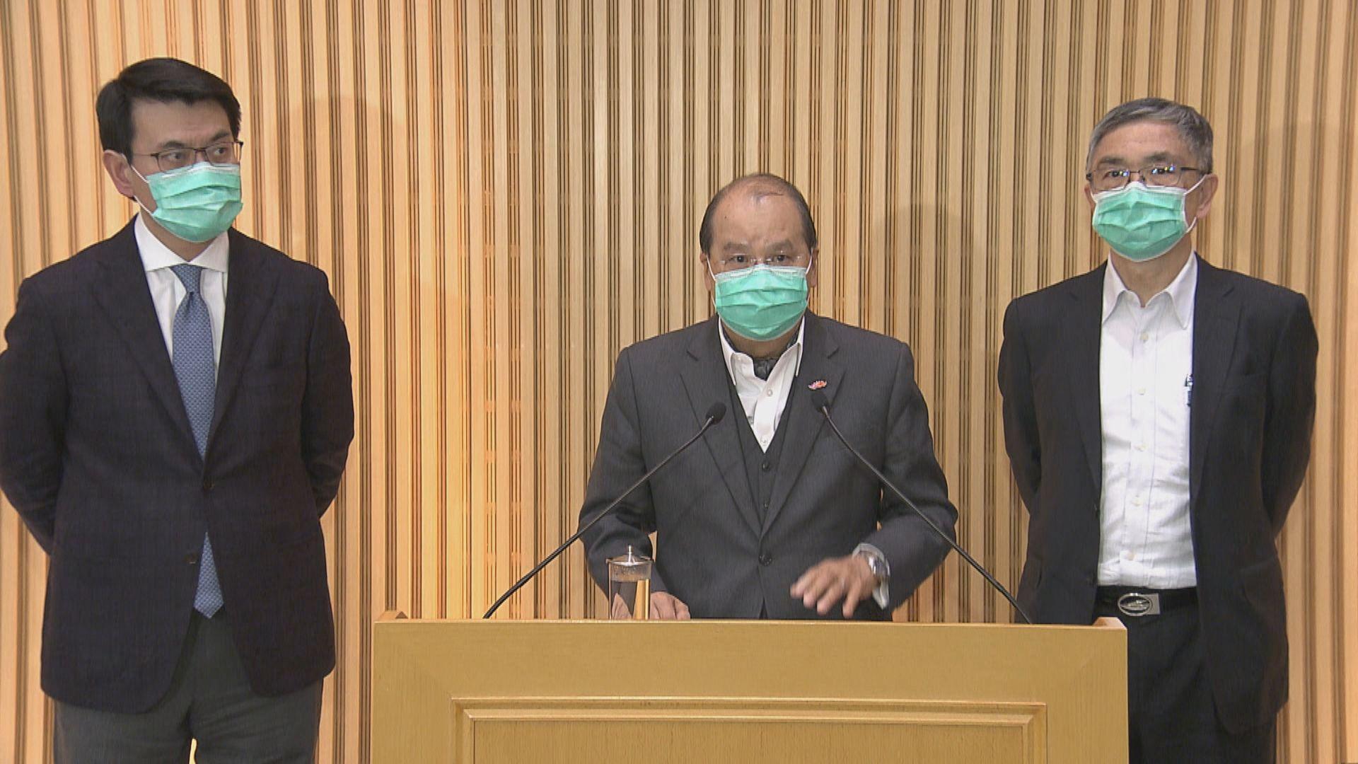 張建宗:政府向小型供應商訂購口罩予私家醫生