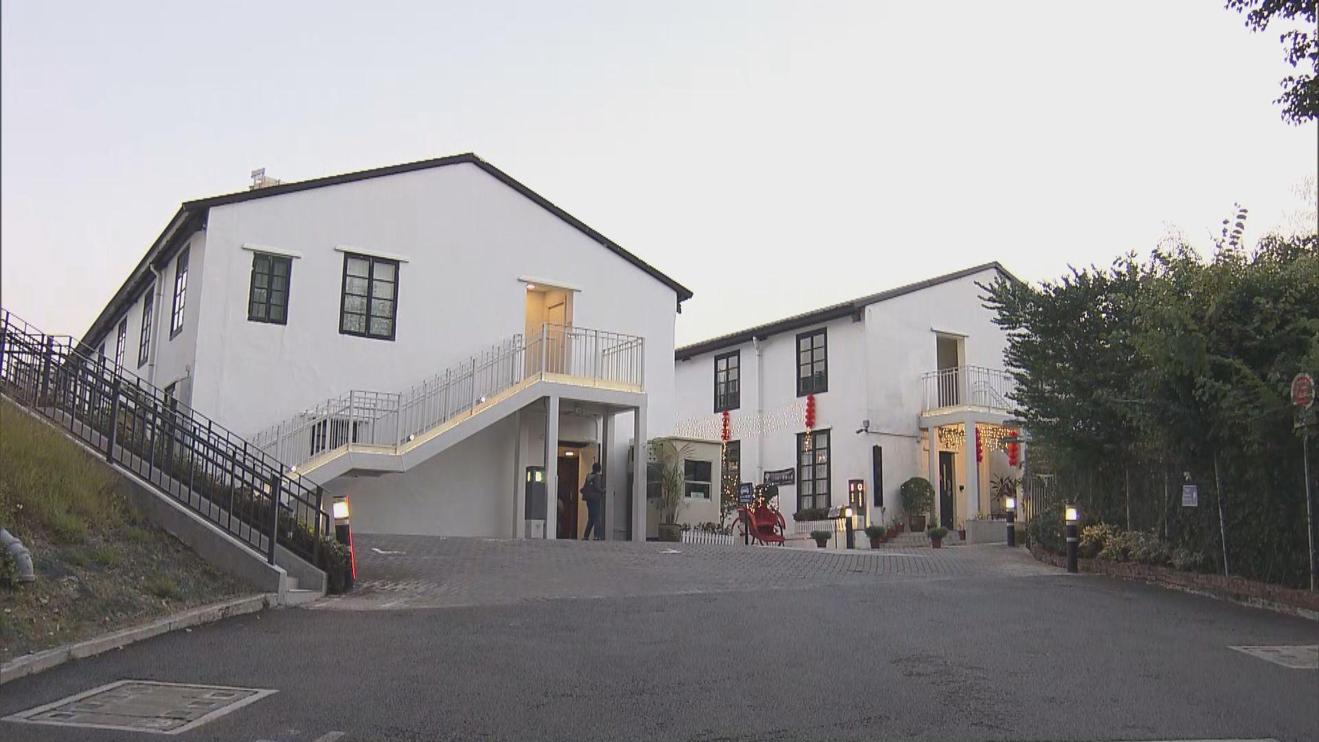 政府計劃下周使用饒宗頤文化館作檢疫中心