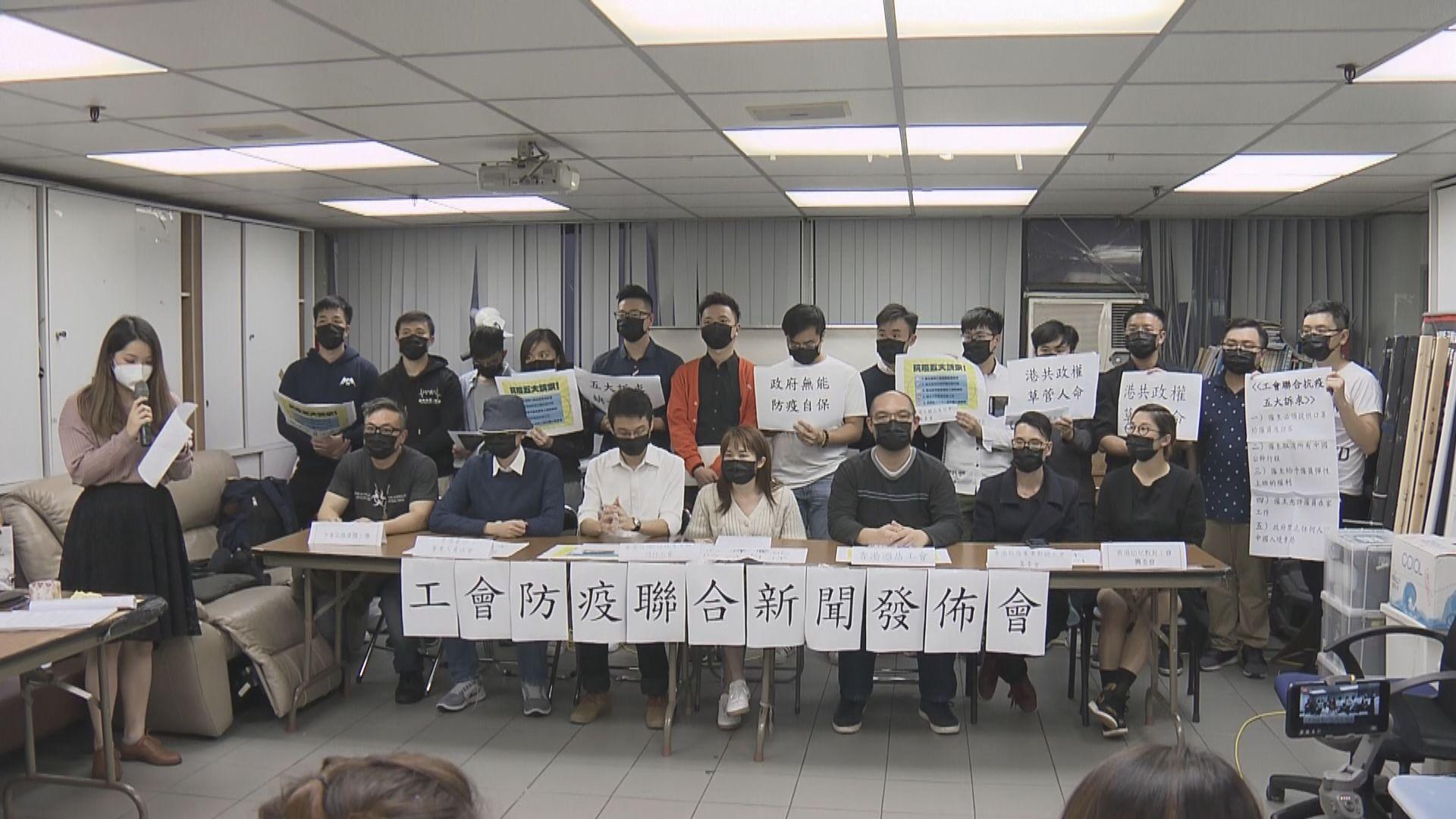 公立醫院工會醞釀下周罷工 醫管局:若罷工傷害相當大