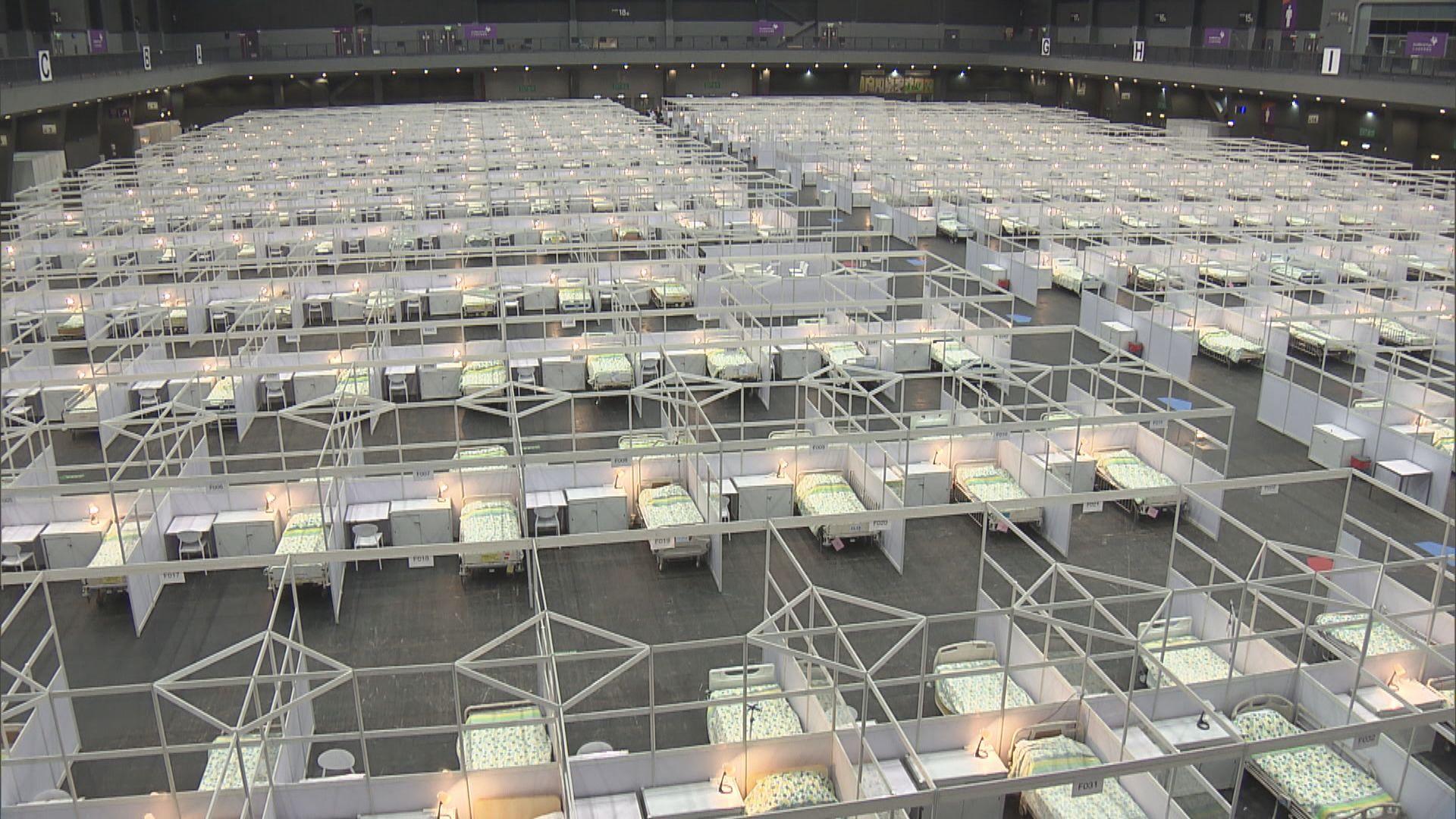 亞博治療設施一周內可增四百病床