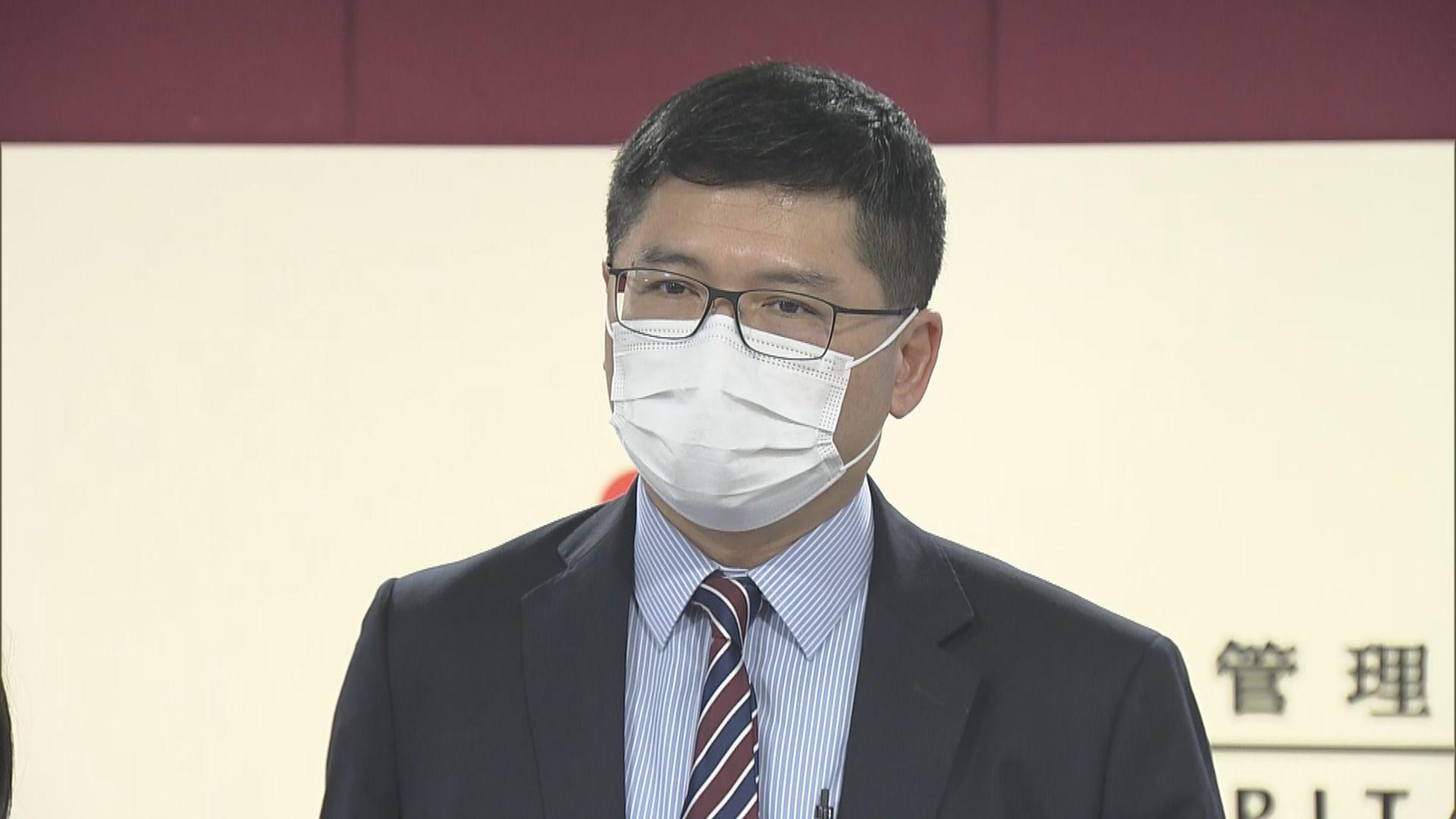 聯合醫院將減少非緊急服務及停收新冠病毒新症