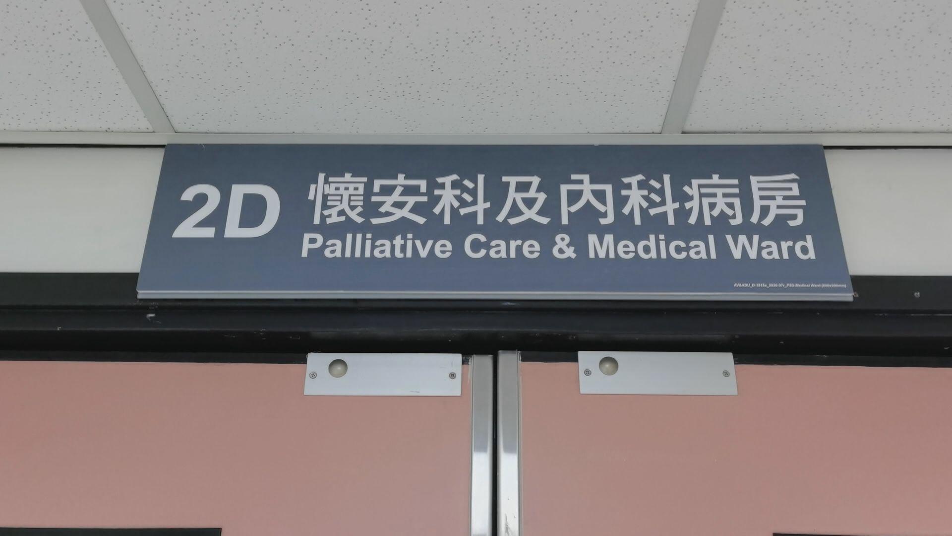 聯合醫院2D病房關閉 病格水龍頭驗出新冠病毒