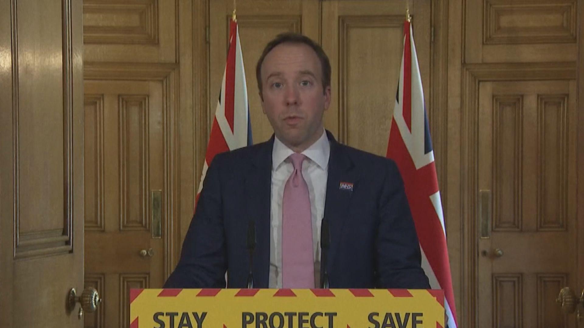 英國衛生大臣警告不排除進一步限制民眾活動