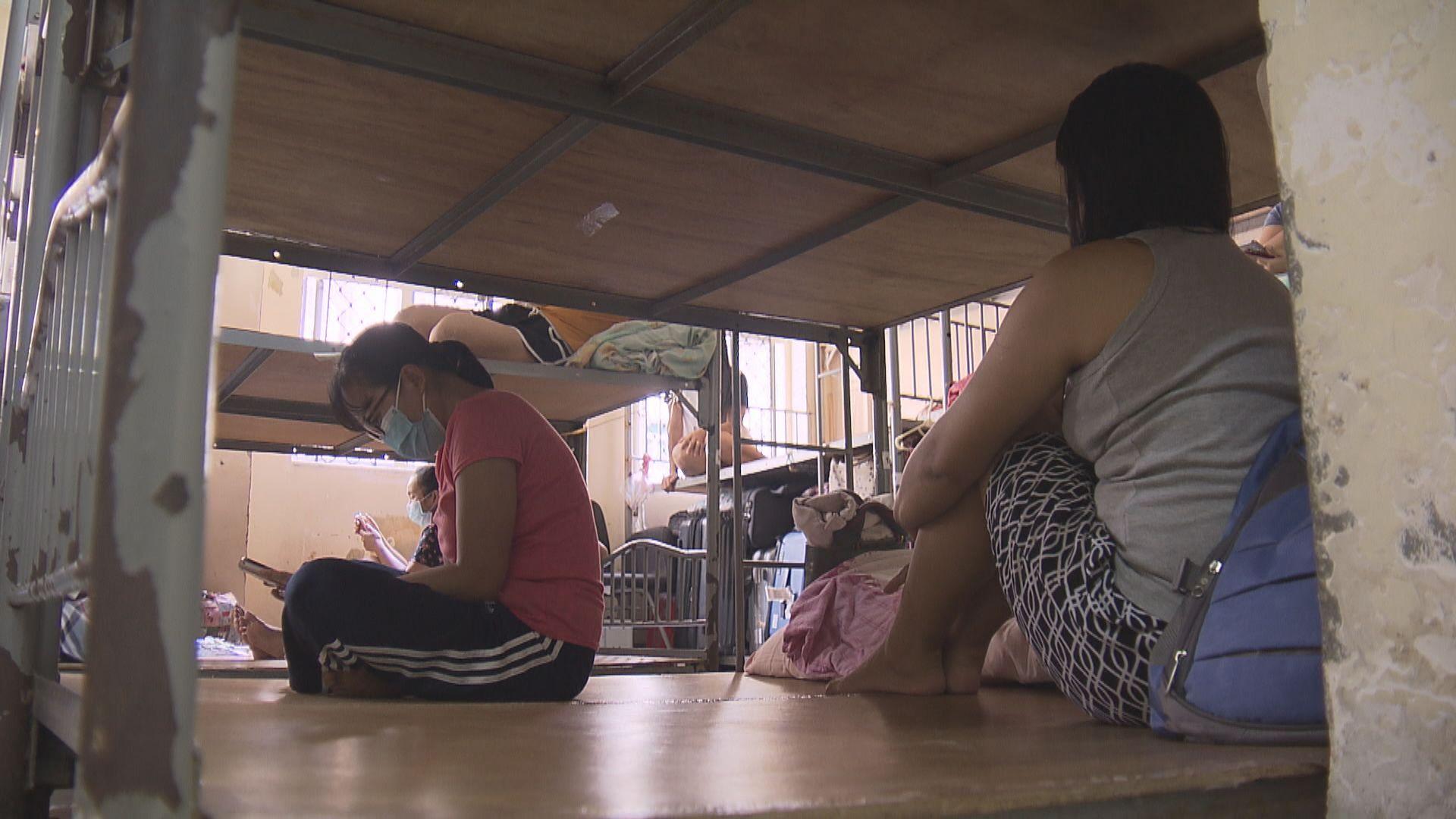 勞工處為等待到新僱主家庭履新外傭免費檢測病毒