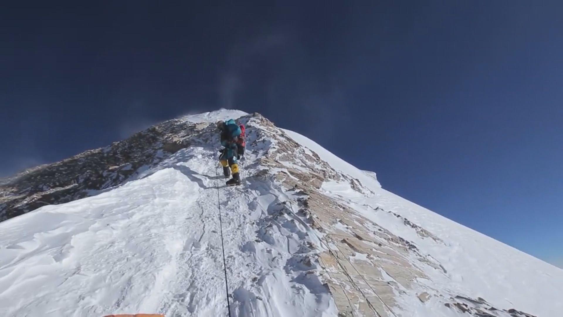 尼泊爾宣布對珠穆朗瑪峰實施「封山」