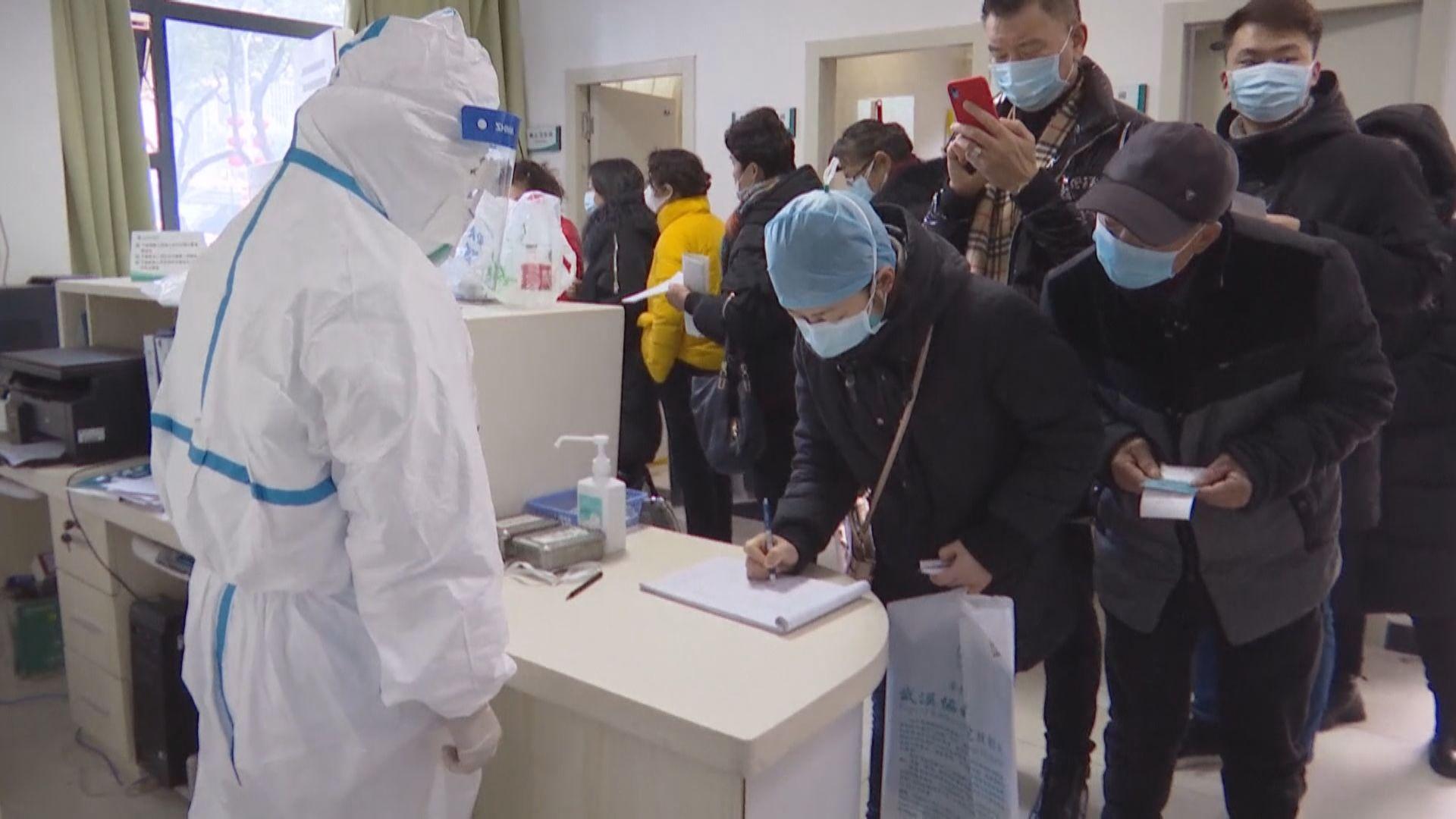 20名港人在內地確診新型冠狀病毒