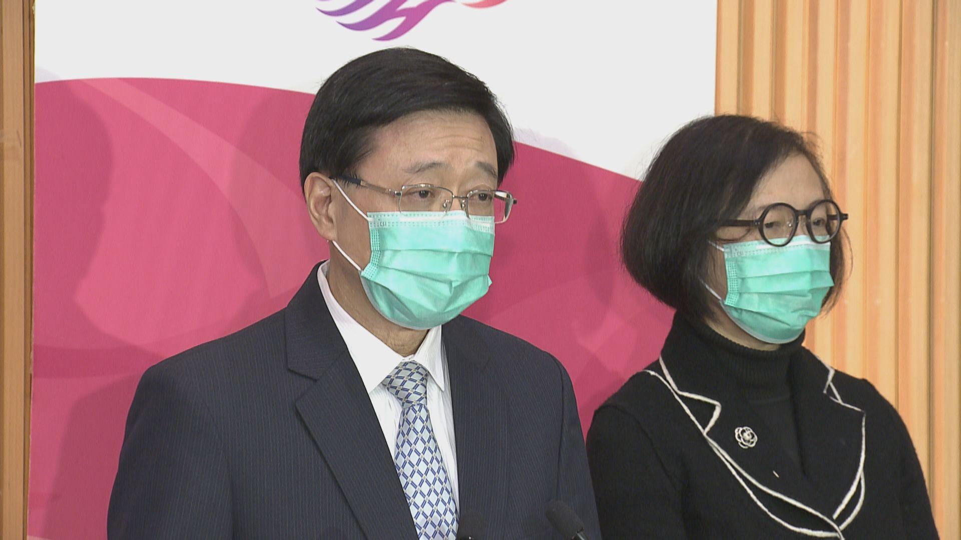 港府明早六時起拒絕南韓來港非香港居民入境