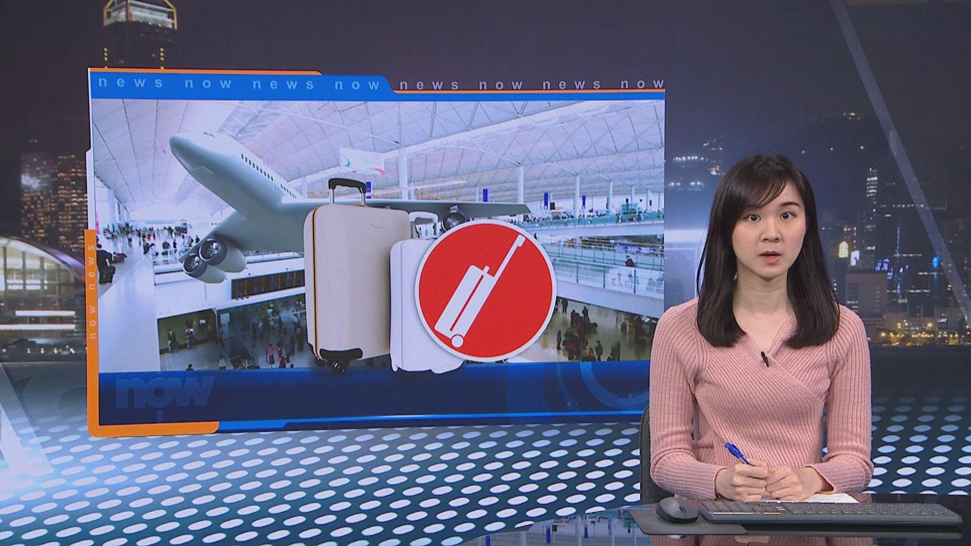 港府向南韓發出紅色外遊警示
