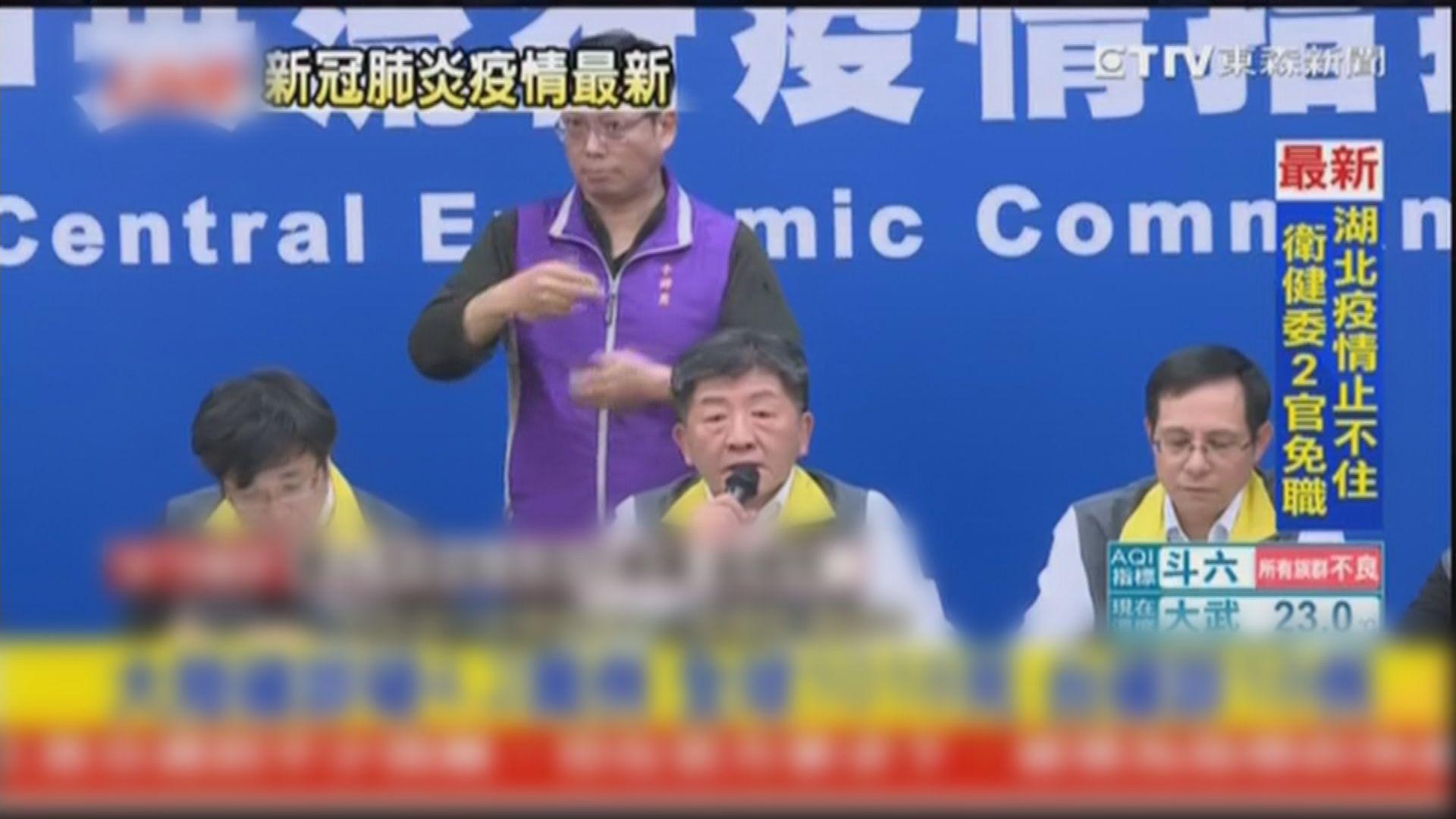 台灣提高對港澳旅遊疫情警告 建議如非必要勿到港澳