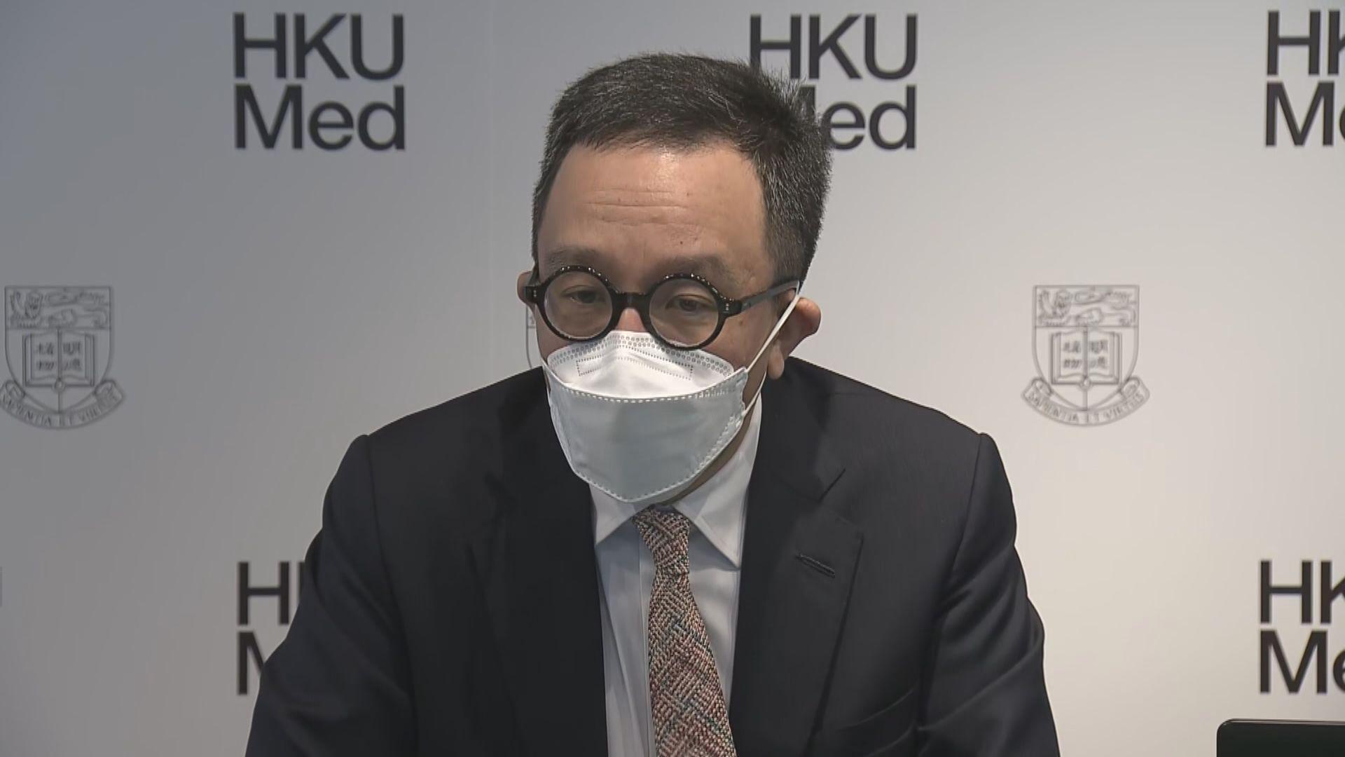 港大推算新型冠狀病毒死亡率為1.4% 低於沙士