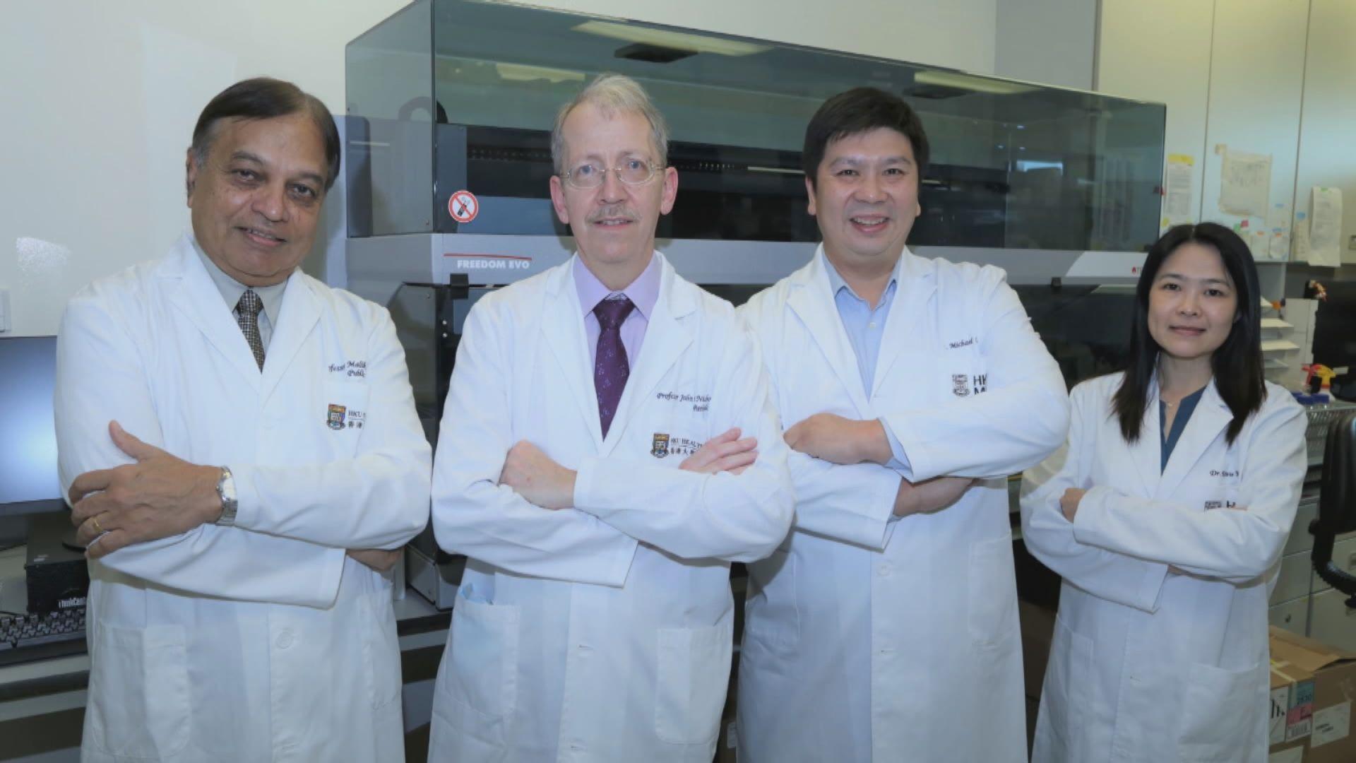 港大研究發現眼睛或為感染新冠病毒重要途徑