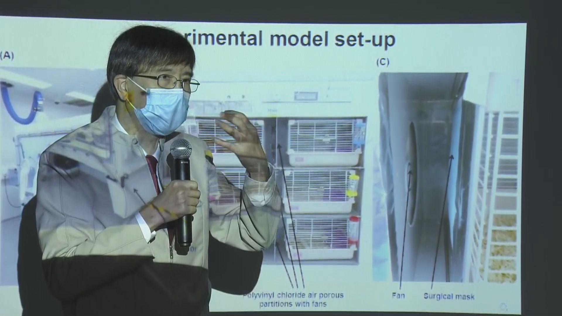 袁國勇:戴口罩後即使受感染 病毒數量都較低