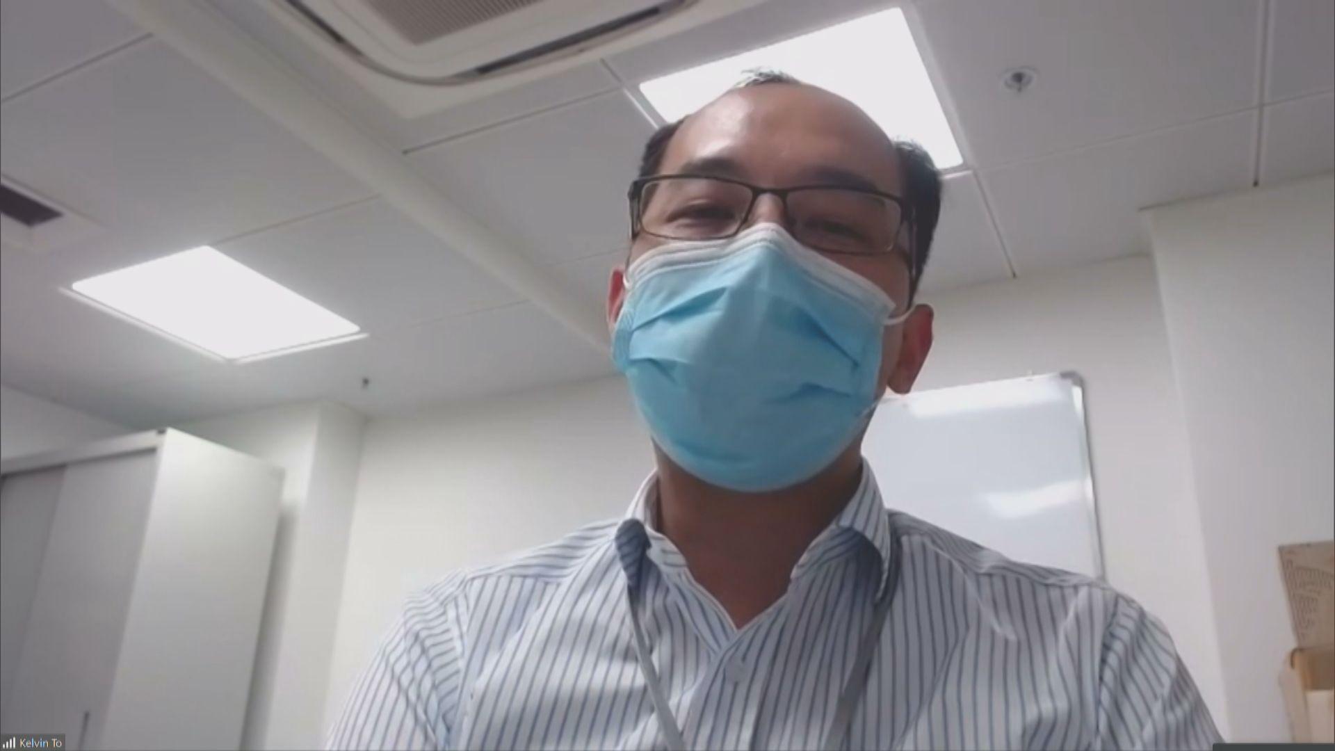 【全球首例】港大證實男子外遊後二次感染 康復者非終身免疫