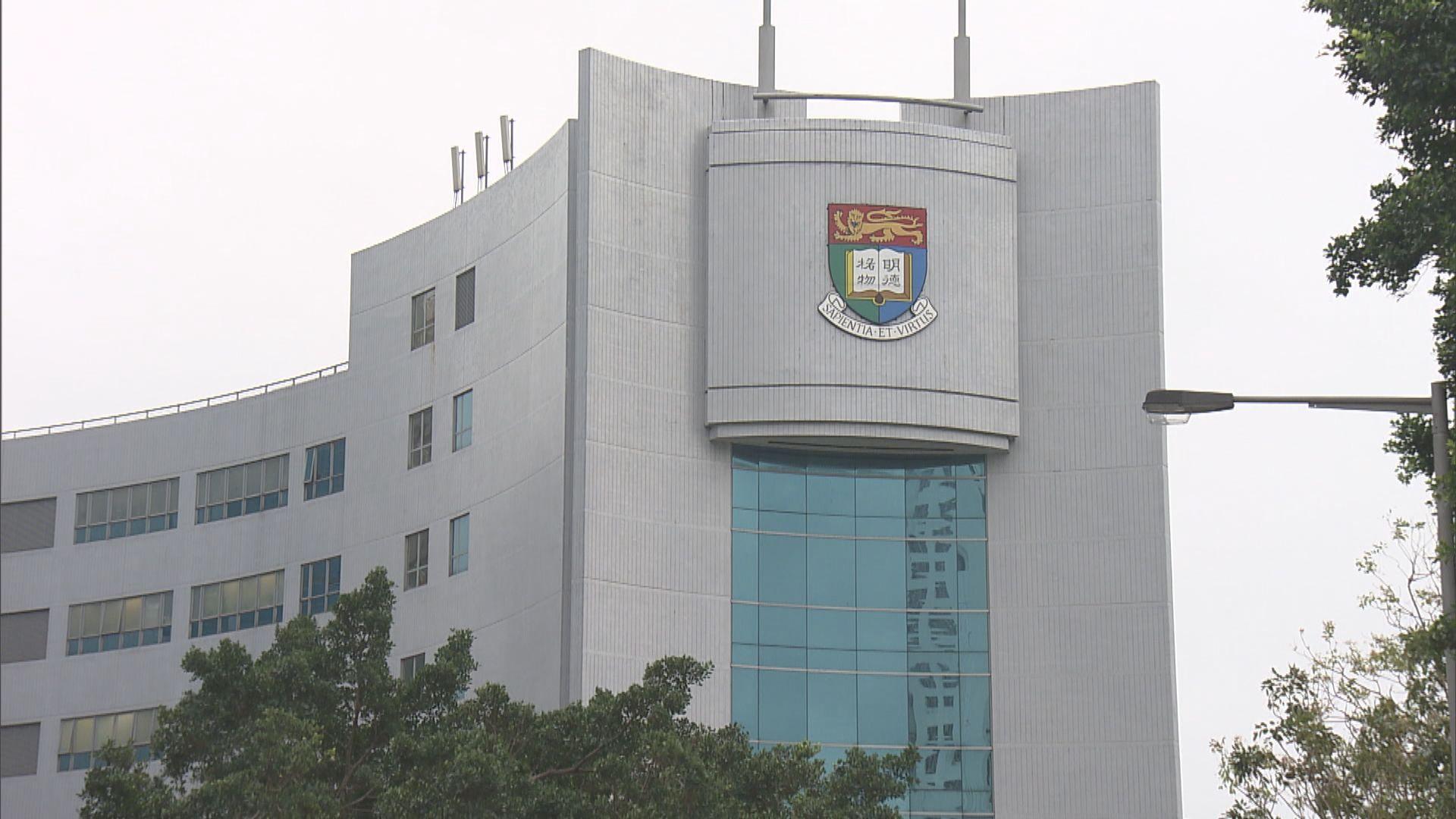 香港01記者初步確診 港大醫學院證實上周曾到訪