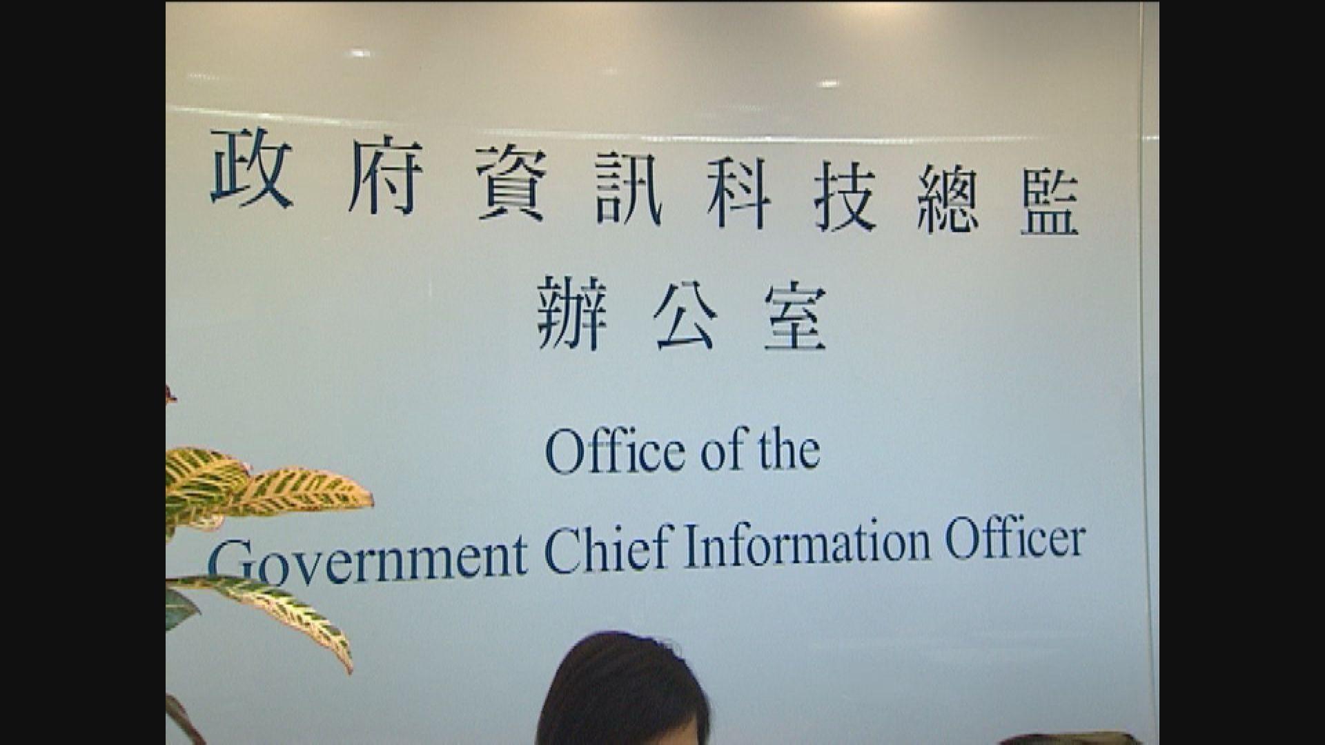 政府:監察居家隔離應用程式首日運作 需較多時間理順