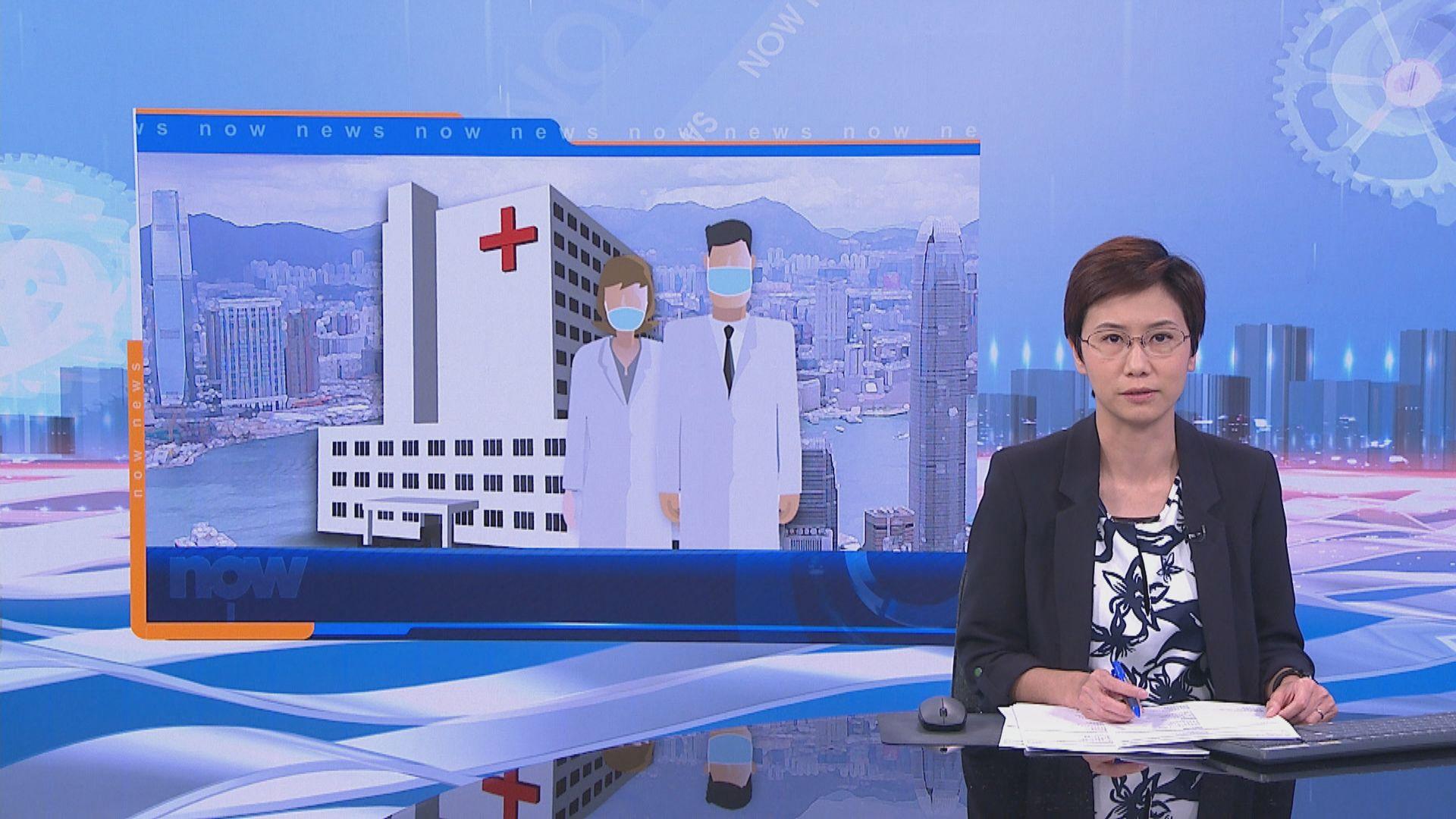 醫護指醫院防護裝備供應緊張 部分人自行購買升級裝備