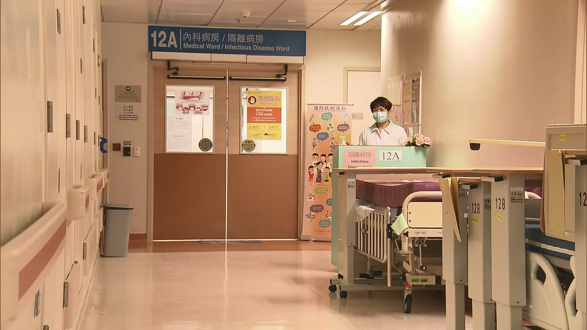 威院負壓病房隔離病人 醫生為同事減壓自願加入