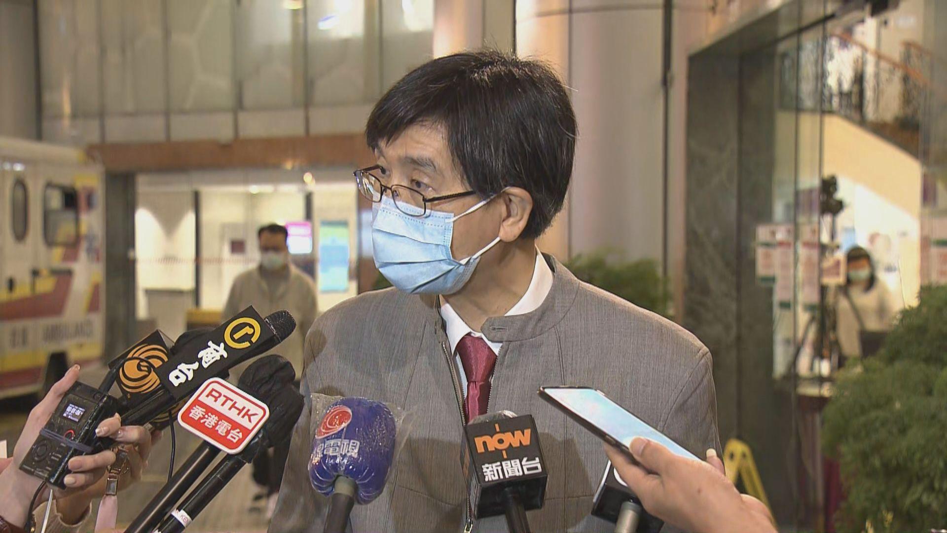 袁國勇相信養和洗腎病人脫口罩進食致新冠病毒傳播