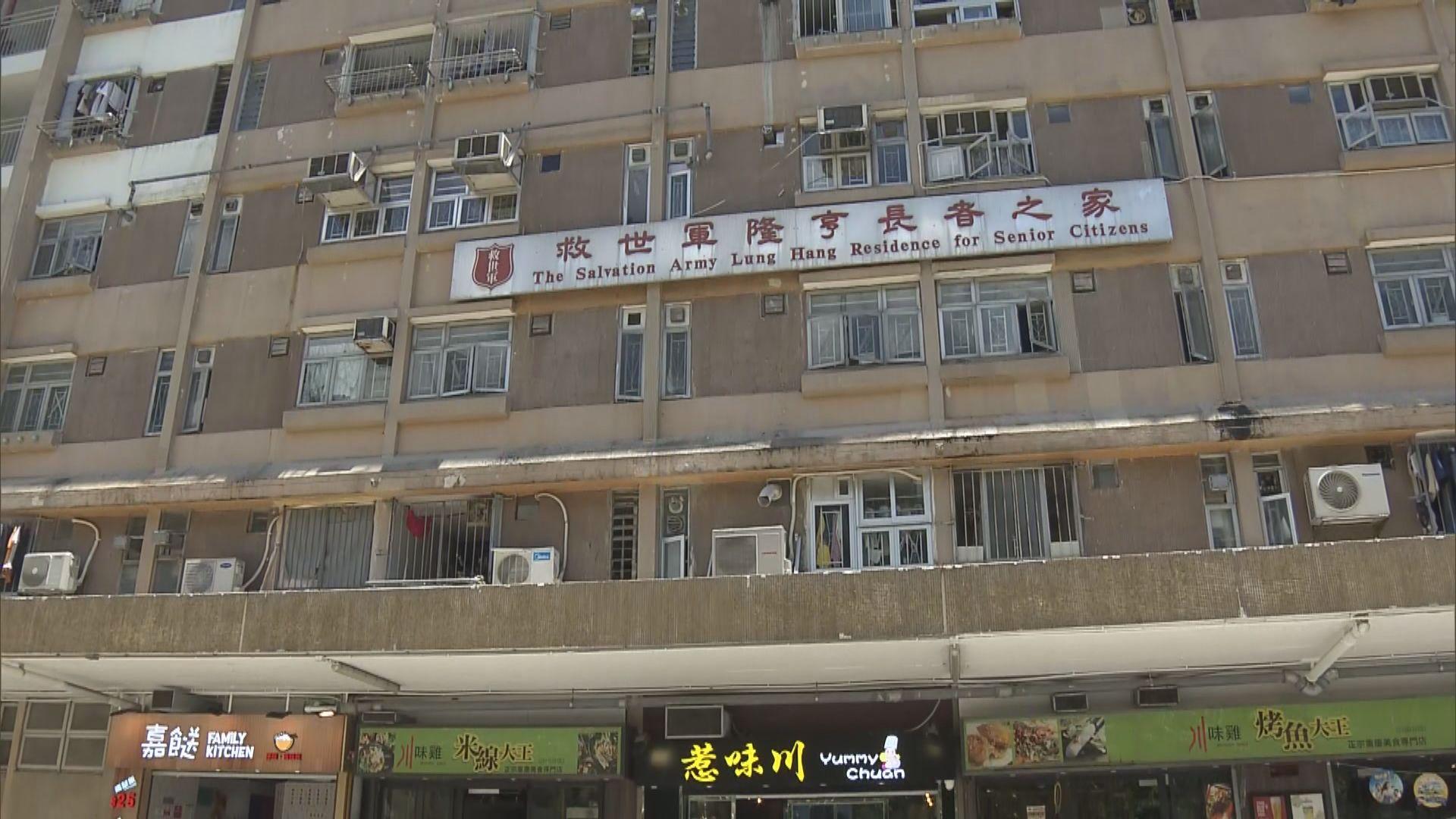 隆亨長者之家約五十名院友撤至西貢老人度假中心檢疫
