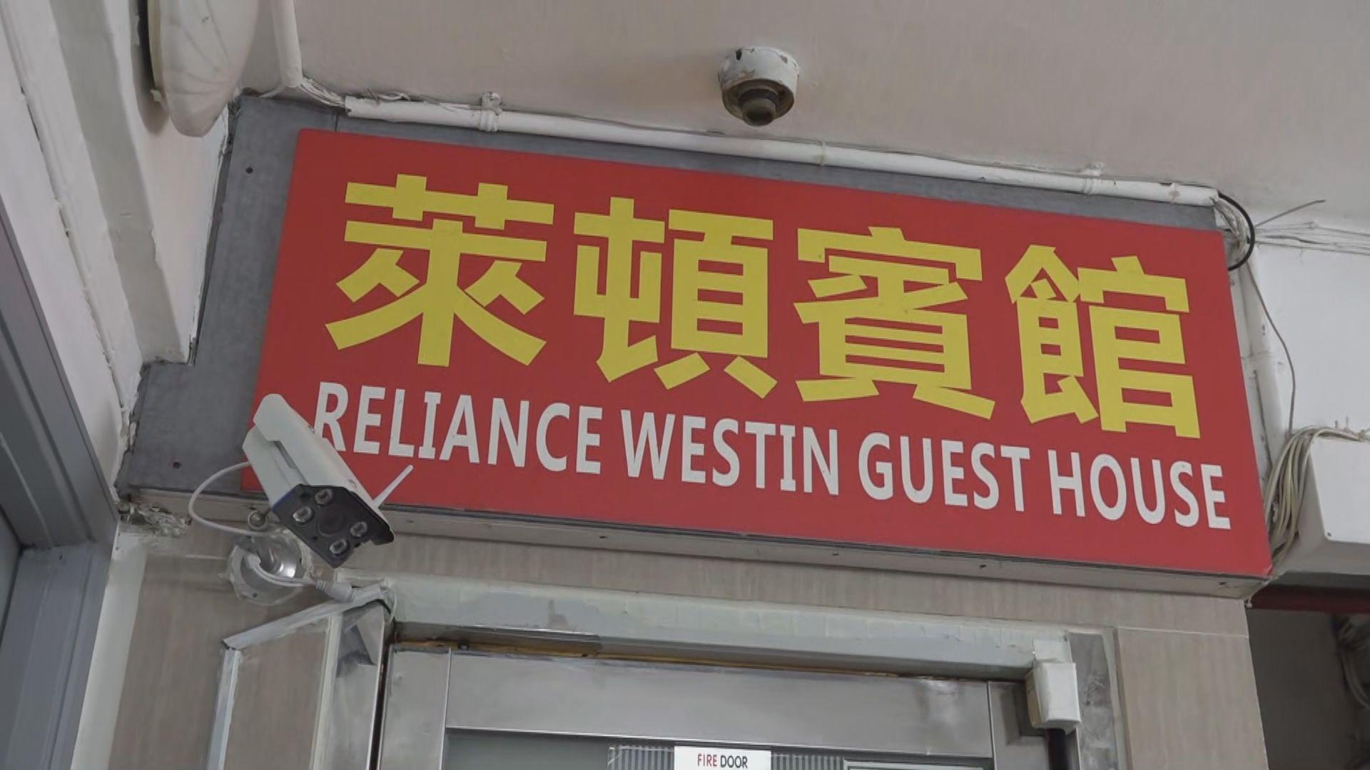 深圳確診病人上周曾入住尖沙咀萊頓賓館