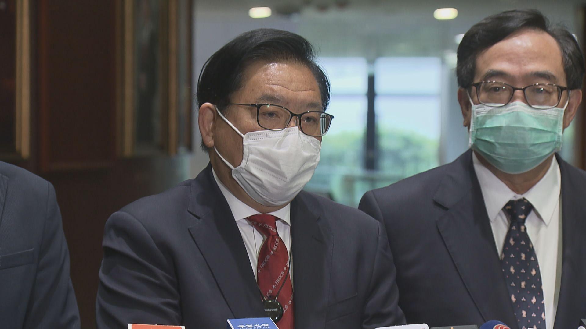 林健鋒建議政府主動協調回港人士入住酒店檢疫