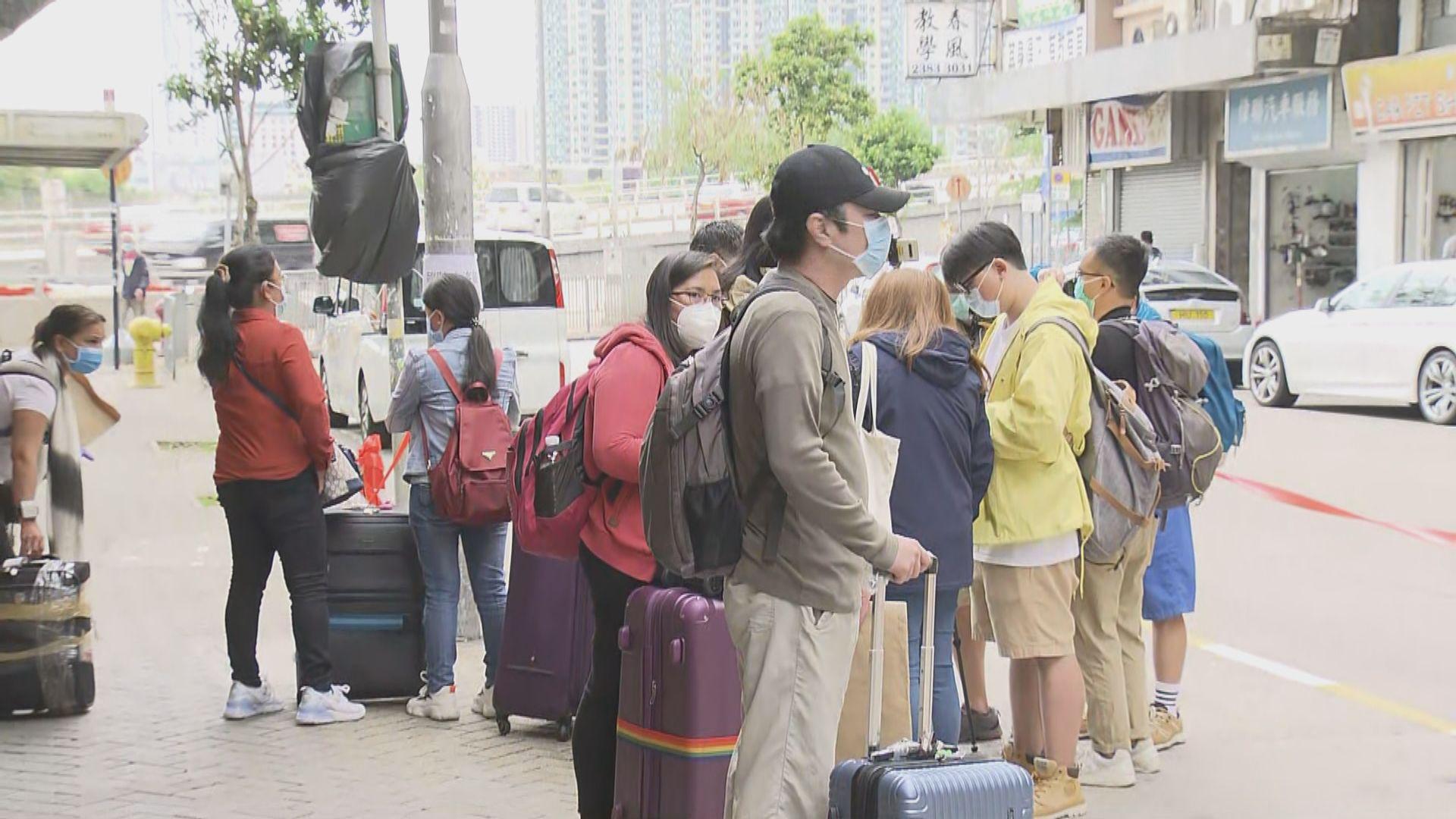 富豪東方酒店首日接收282人 候檢旅客陸續離開