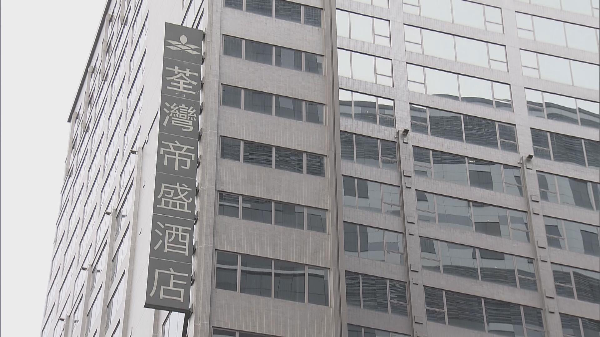 荃灣帝盛酒店有住客離港後確診 四職員列密切接觸者