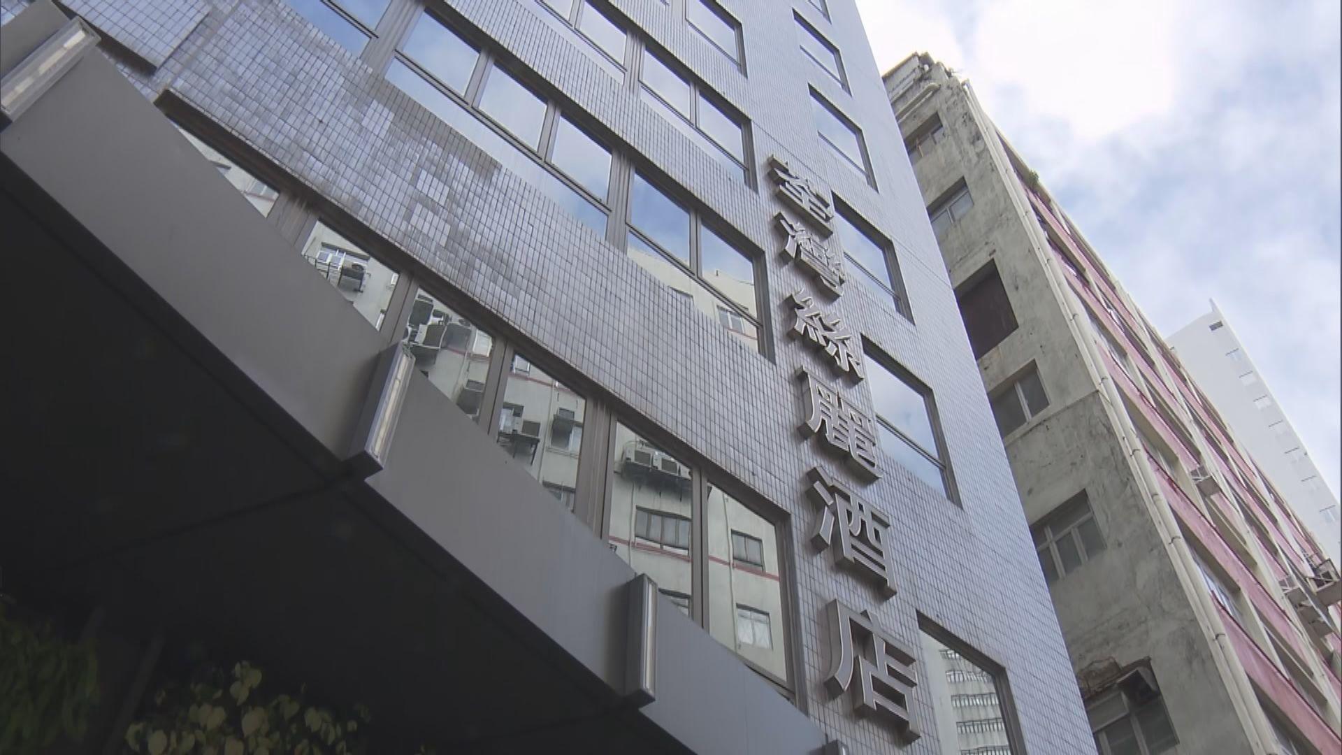 三間檢疫中心使用率達六成 政府將租用整幢酒店