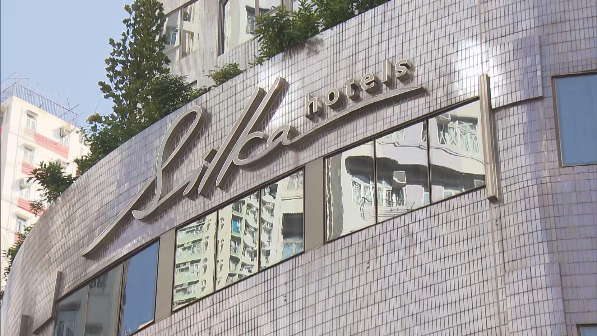 陸續有密切接觸者入住荃灣絲麗酒店隔離檢疫