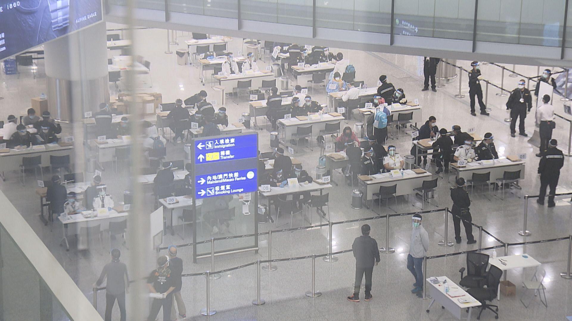 【附指定酒店清單】本月22日起機場抵港人士須到指定酒店檢疫