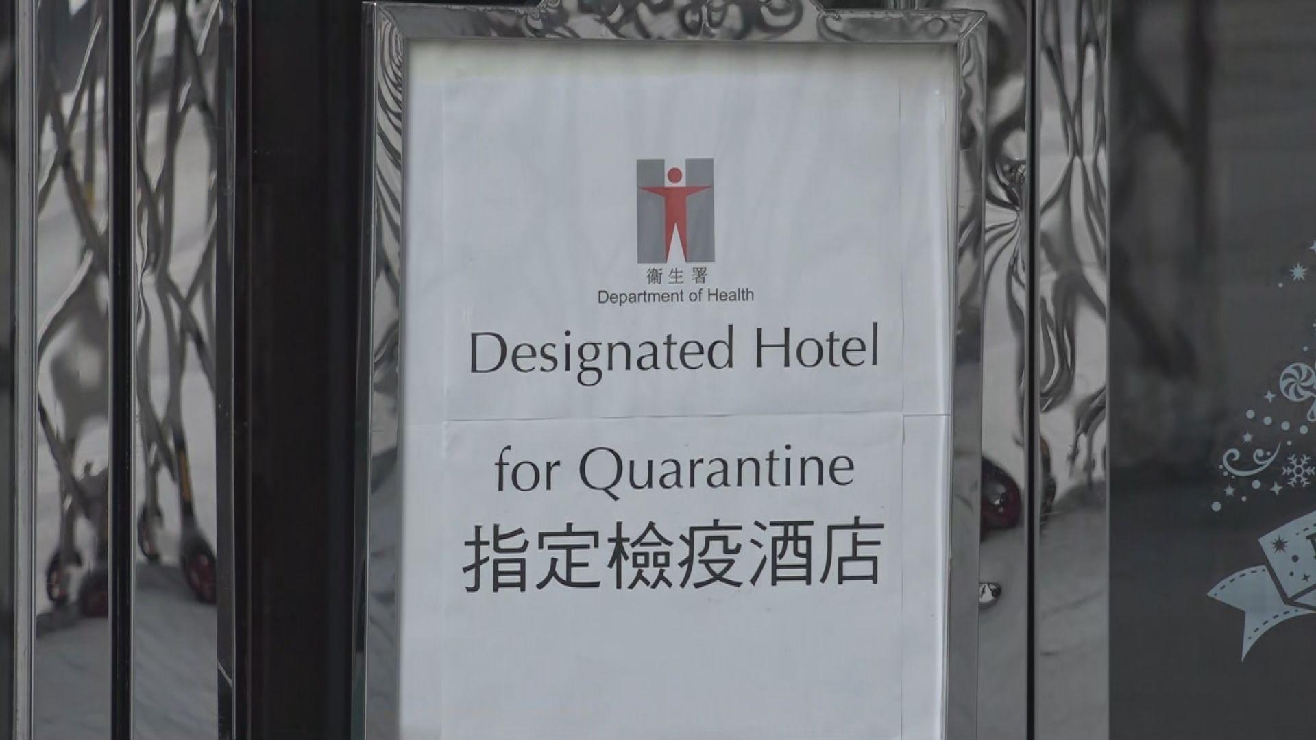 五間指定檢疫酒店今起提早投入服務