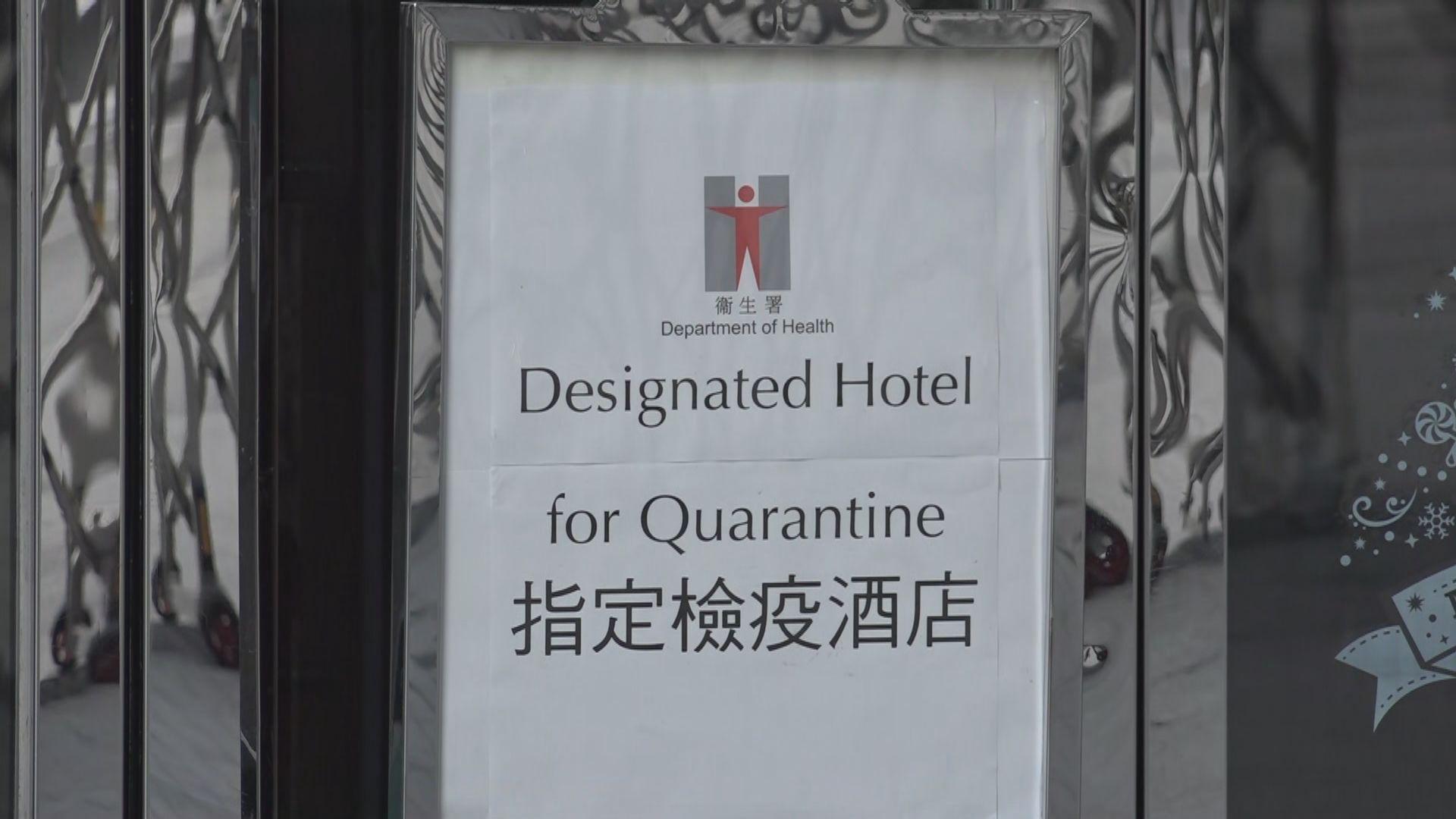入境前曾到中國以外地區人士須在指定酒店檢疫21天