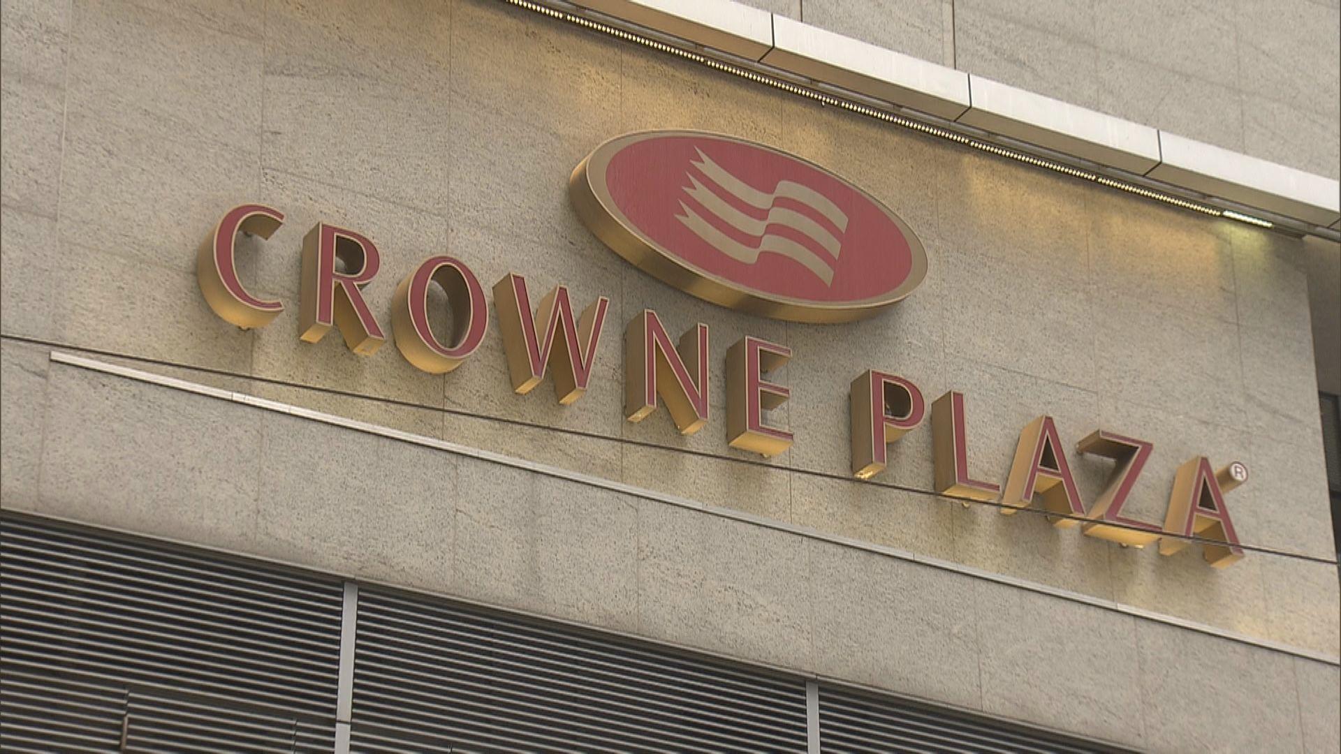 政府新增兩間檢疫酒店 合共提供約500間房