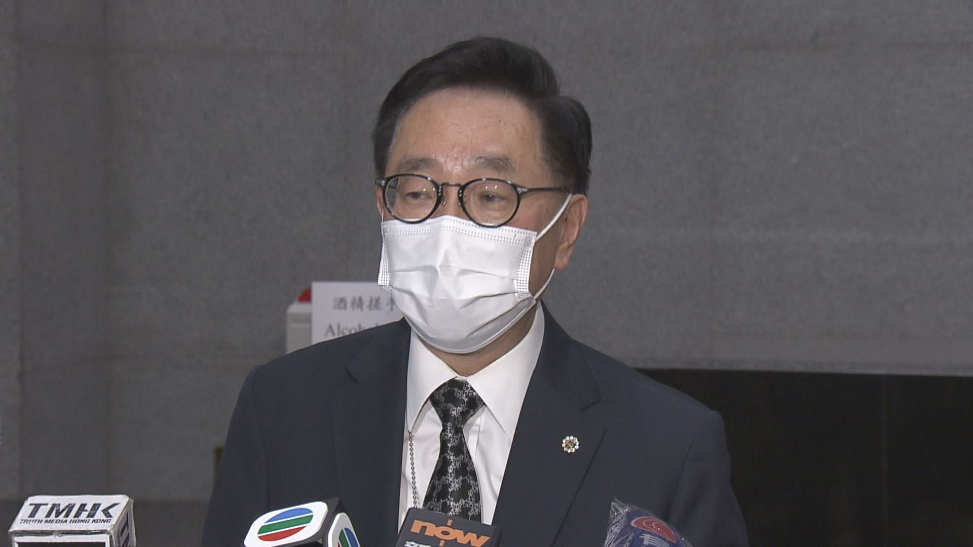 酒店業主聯會:荃灣絲麗酒店將專門接待外傭檢疫