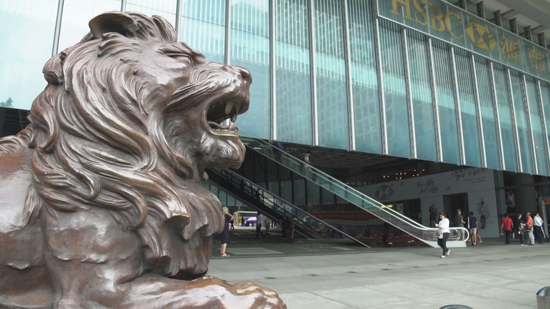 滙豐推措施助企業緩短期資金壓力 涉逾300億元