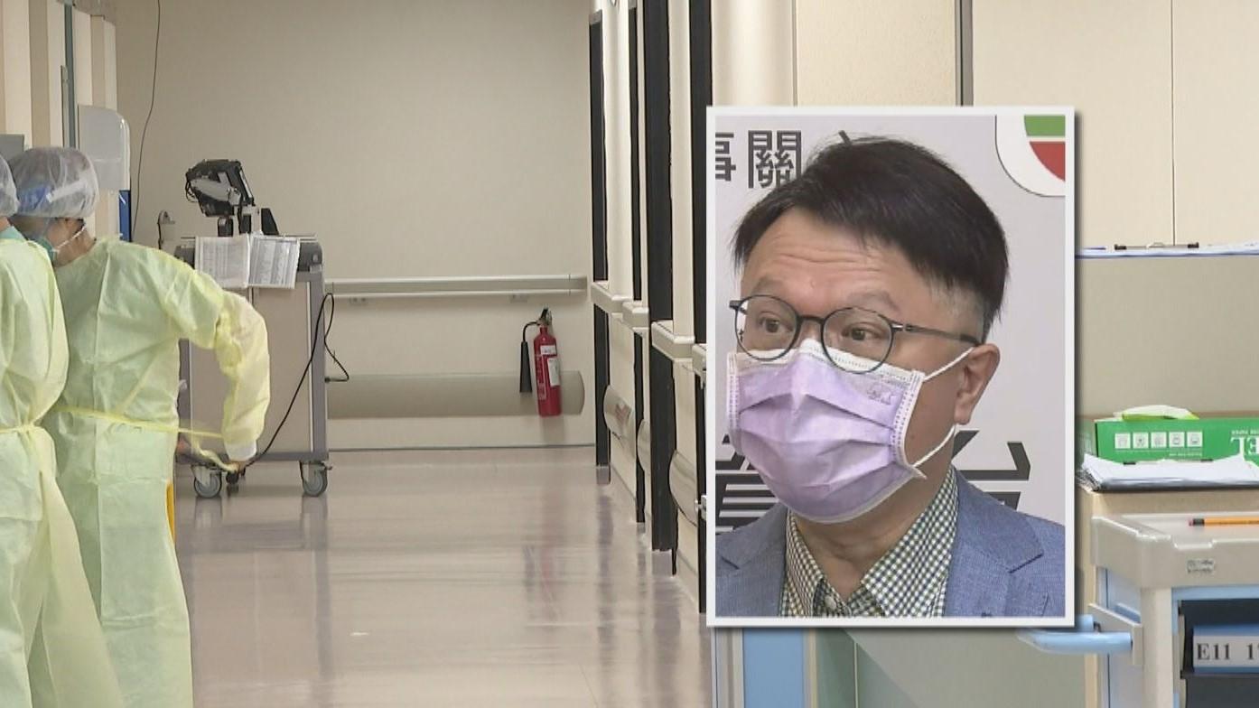 許樹昌:醫管局正與美國藥廠商討購買新冠病毒口服藥