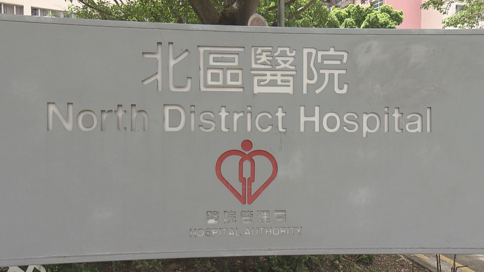 消息:北區醫院深切治療部醫生初步確診