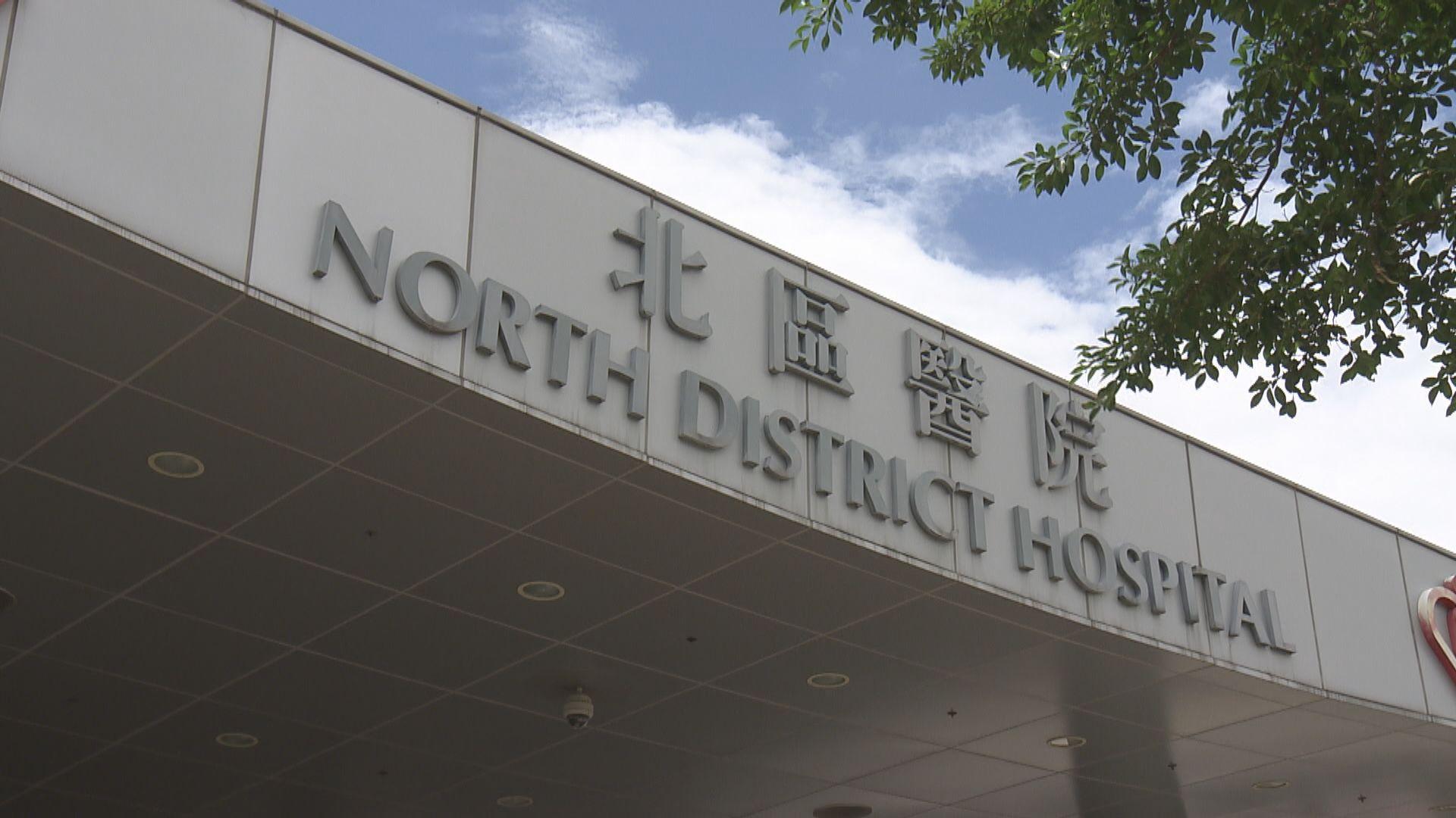 北區醫院深切治療部醫生初步確診 曾照顧確診病人