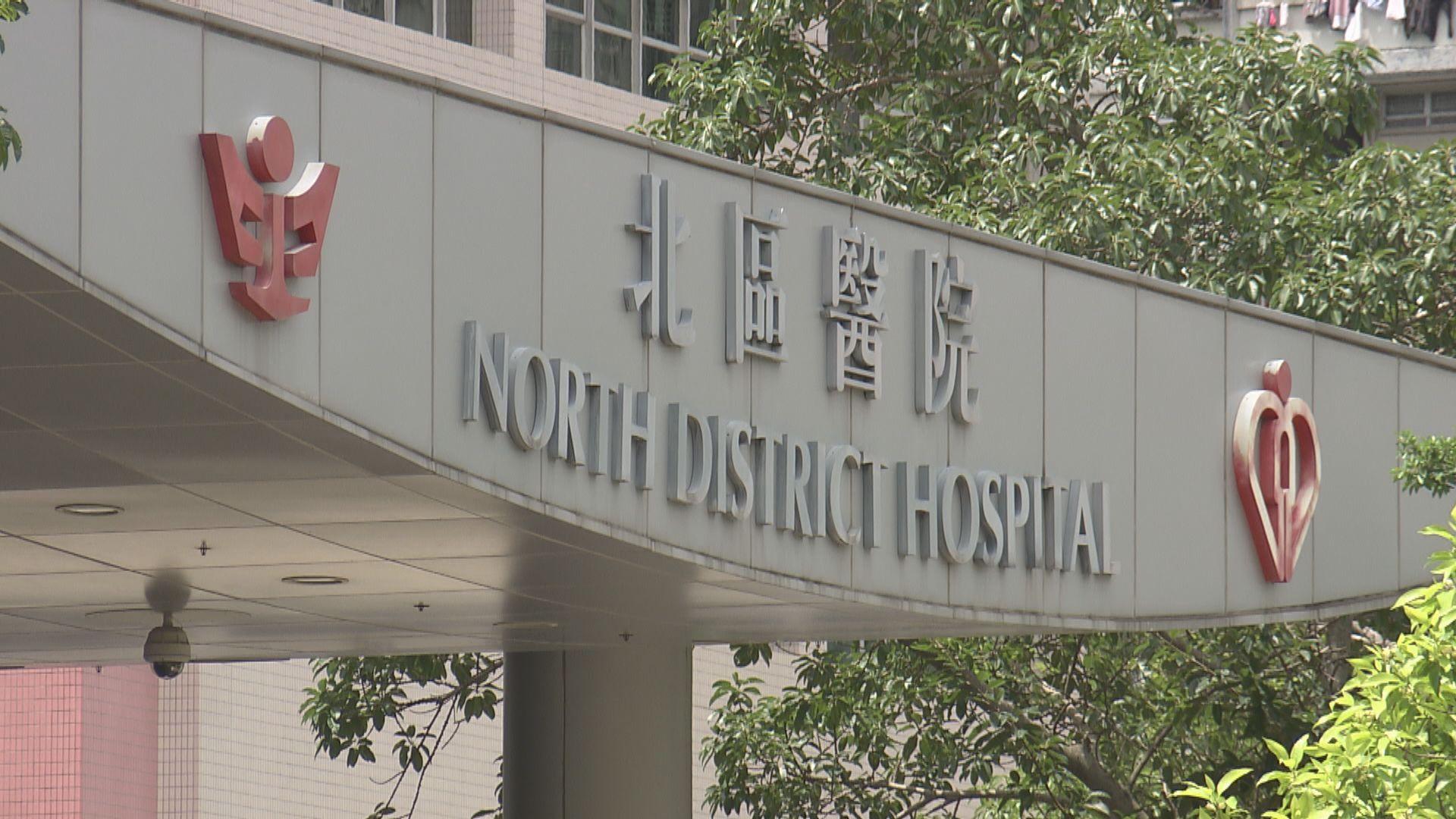 北區醫院染病醫生曾為確診病人插喉