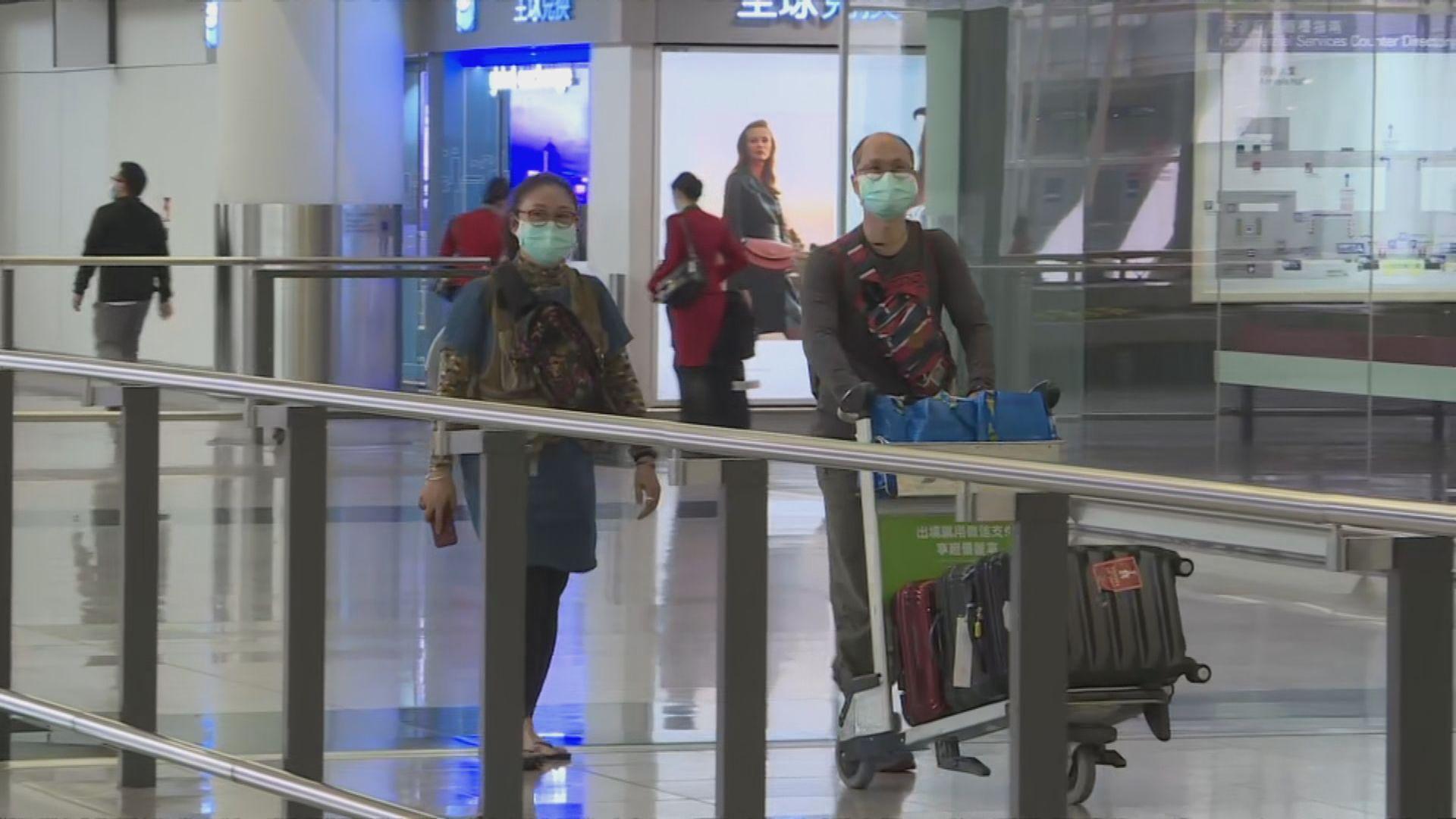 逾九百人正接受強制檢疫 大部分為香港居民