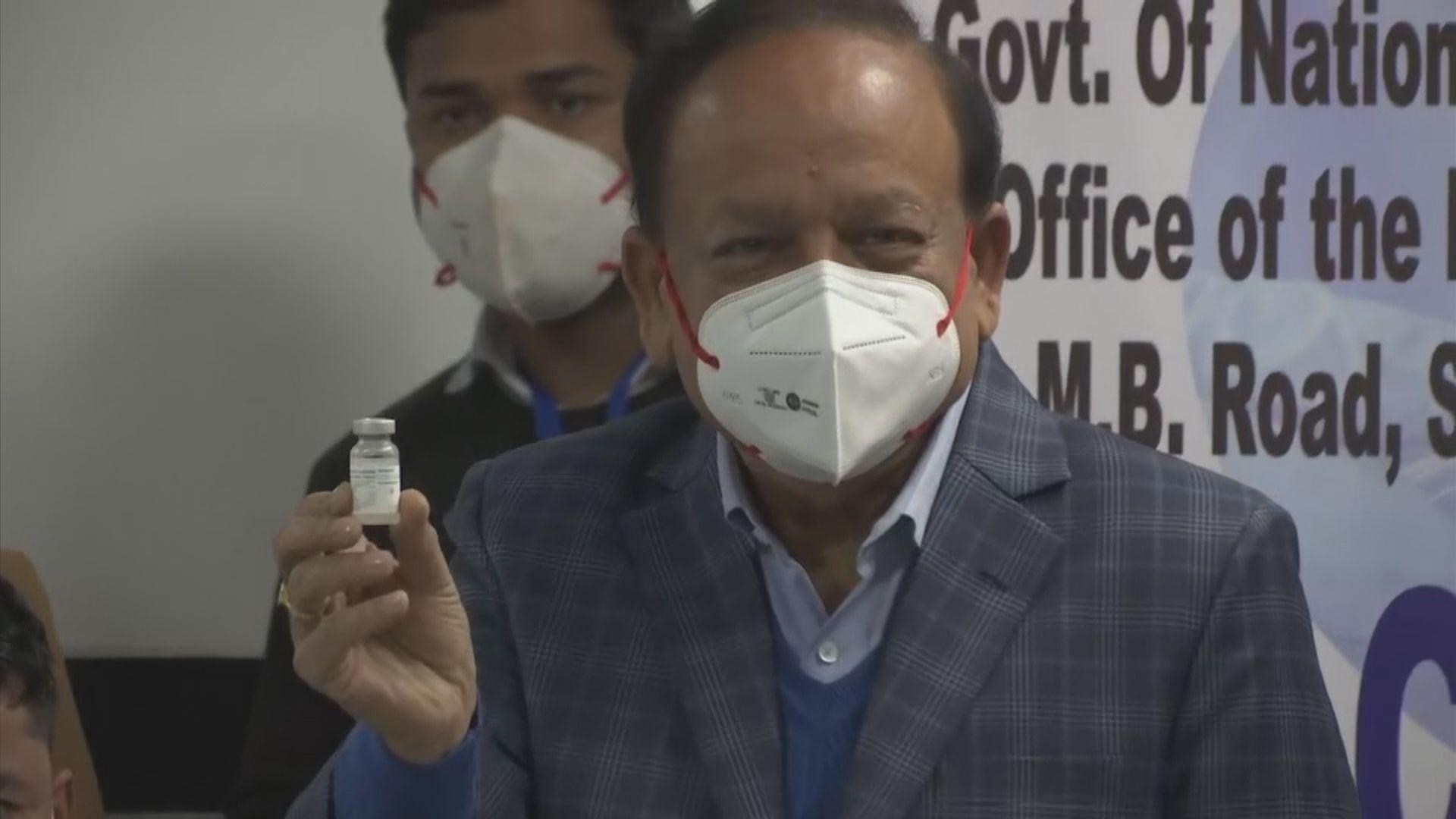 印度展開大規模接種新冠疫苗計劃 安全性受質疑