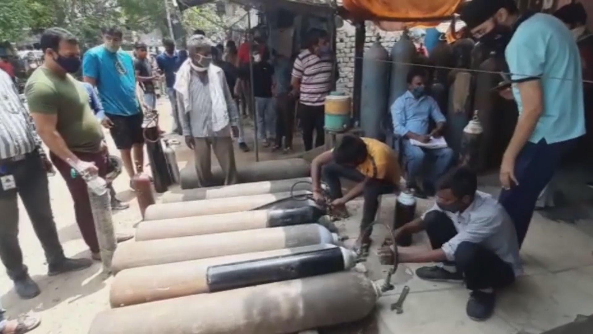印度疫情持續嚴峻 逾廿名新冠患者因氧氣供應不足死亡