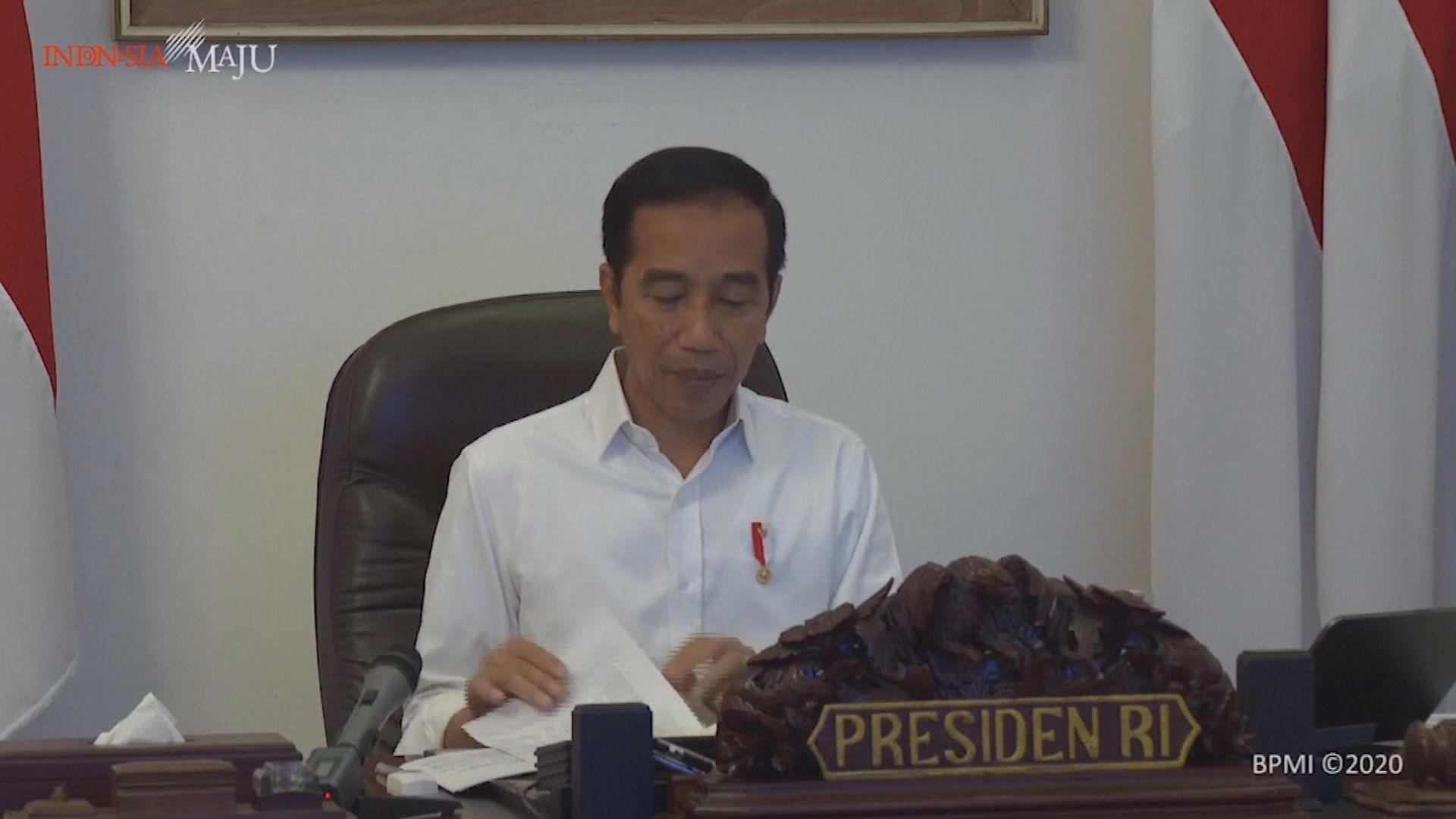 印尼下令禁止齋戒月回鄉潮 並禁陸空交通阻疫情擴散