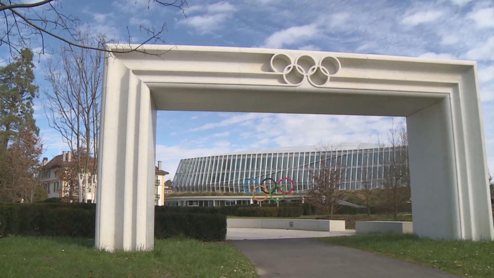 國際奧委會:不排除東京奧運延期舉行