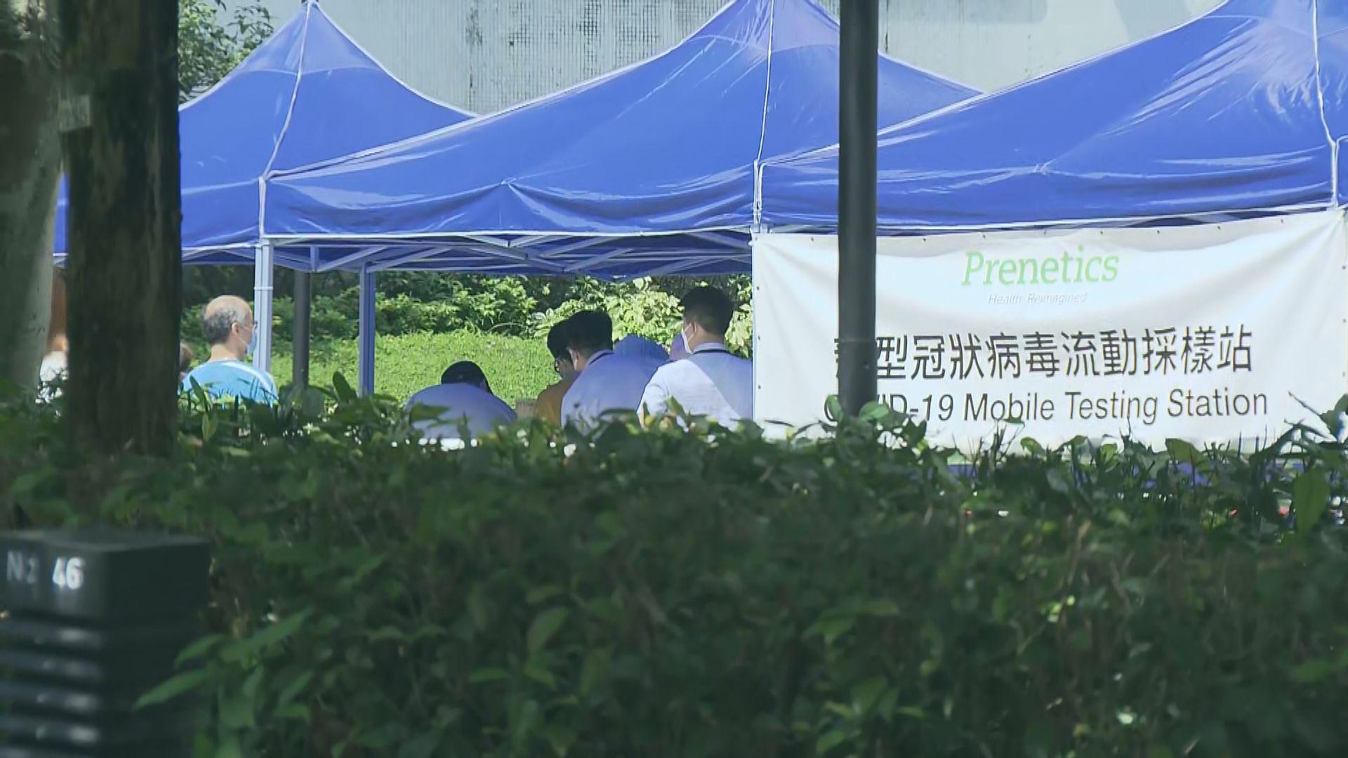 豪峰及康怡花園N2座確診外傭染變種病毒 居民要隔離