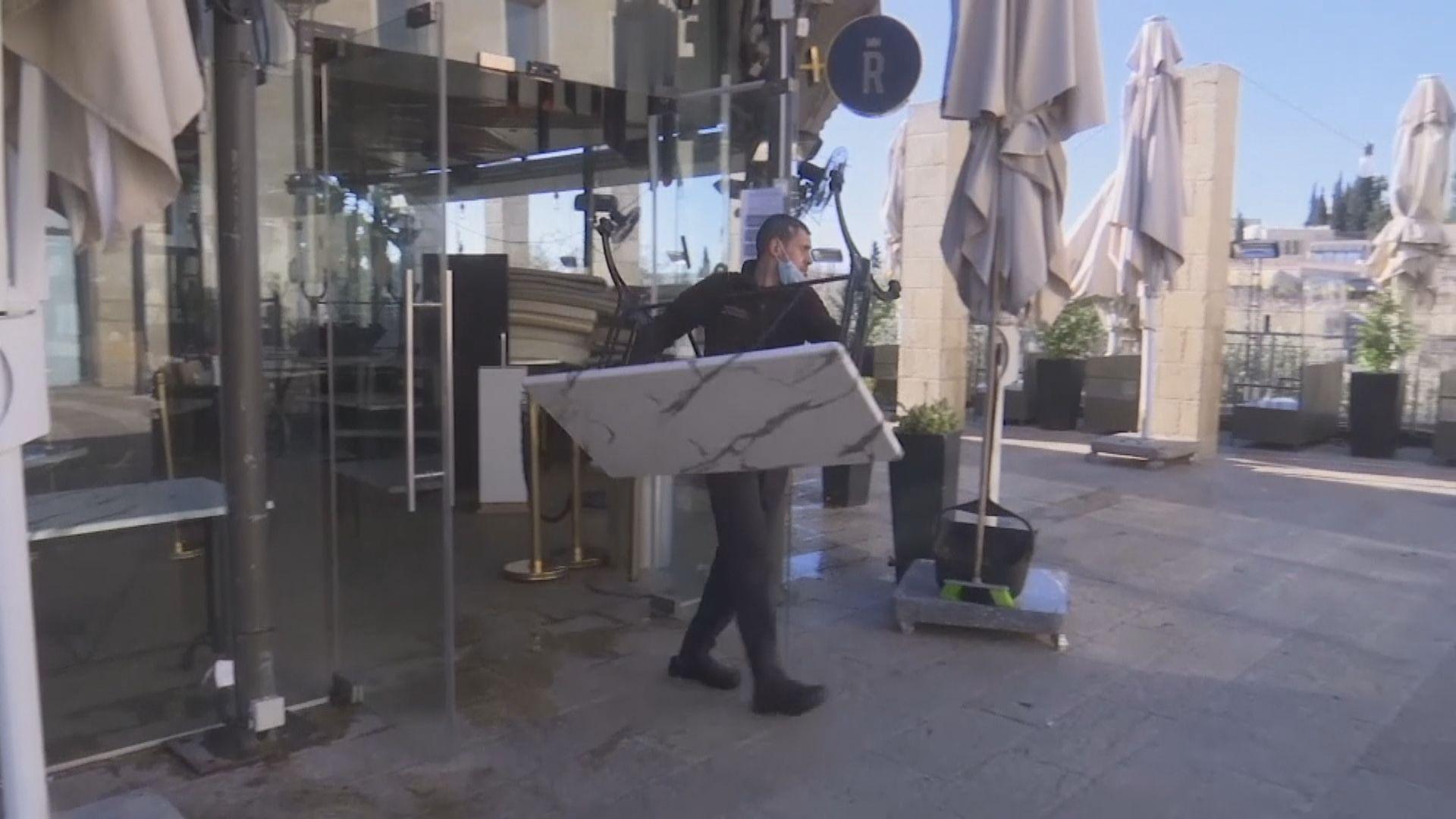 以色列周日起放寬防疫措施 商場、圖書館等恢復營運