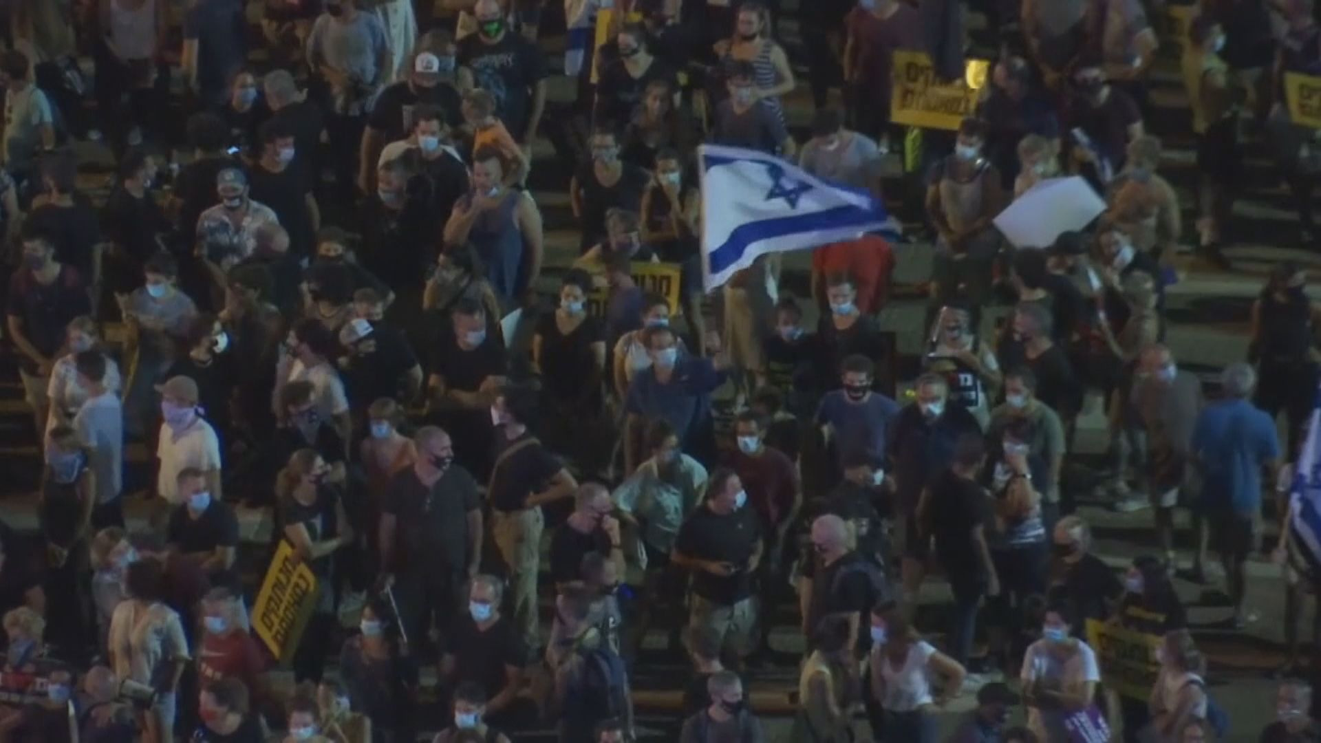 以色列示威抗議政府對經濟衝擊應對無方