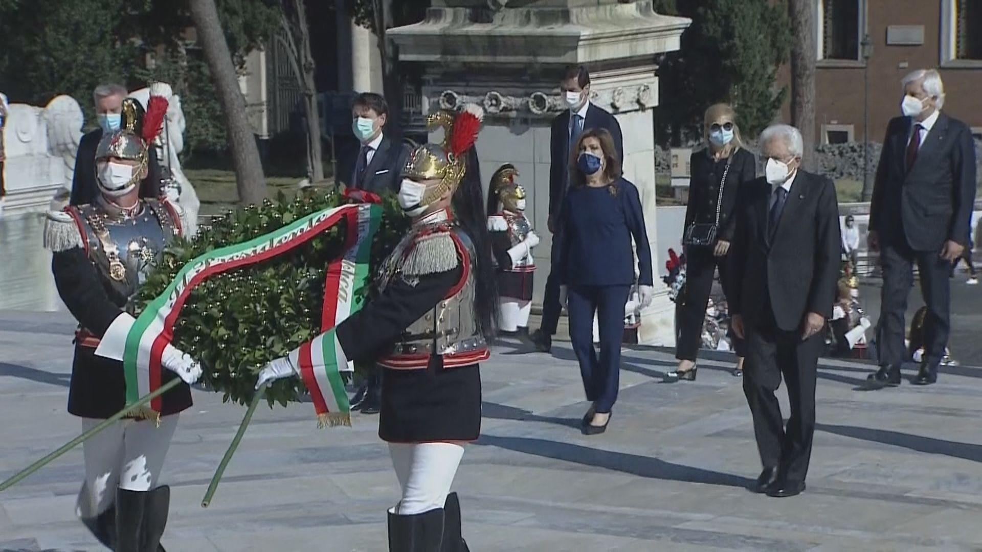 意大利在疫情下紀念74周年國慶
